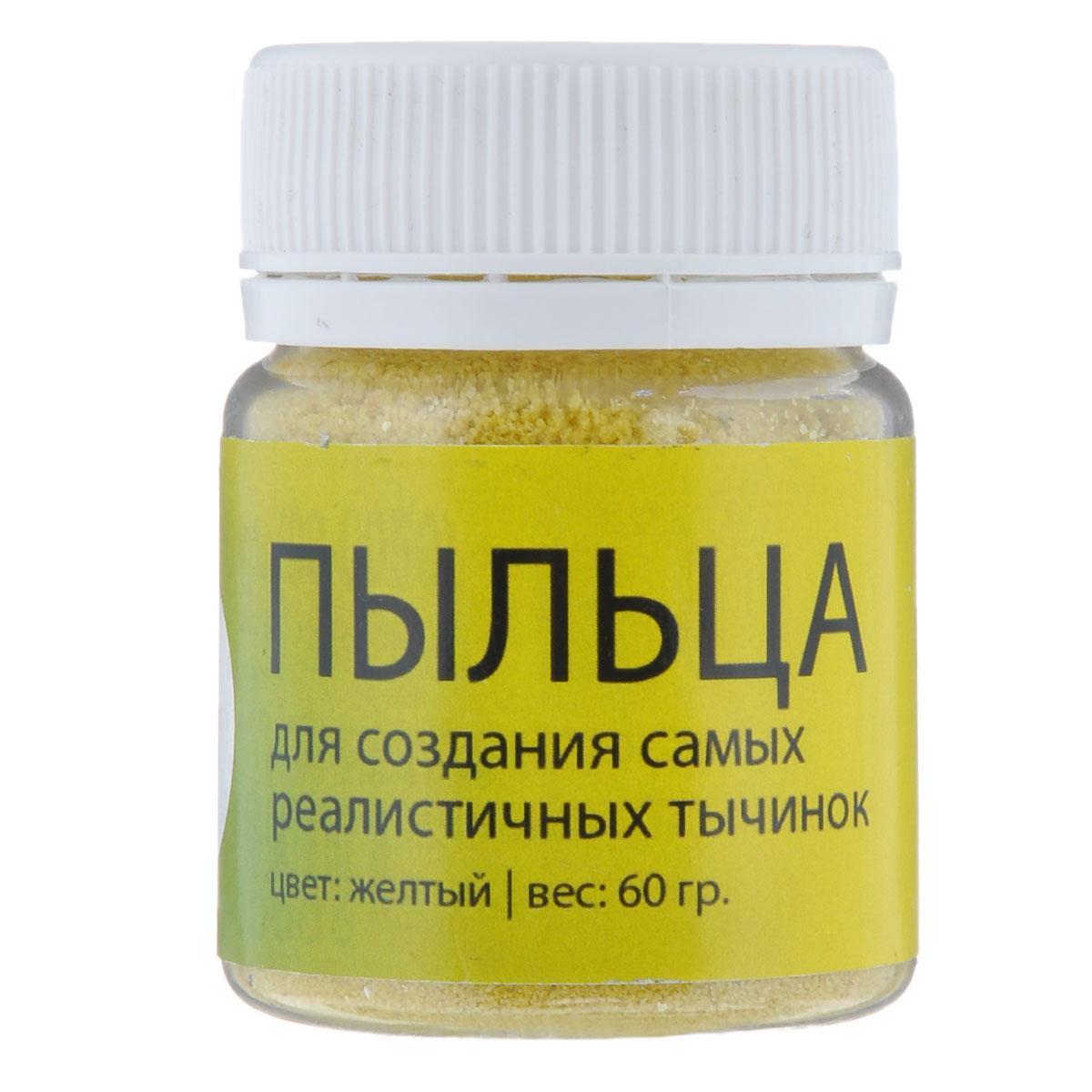 Пыльца декоративная Fleur, цвет: желтый, 60 г03-0050Бархатная пыльца Fleur состоит из тончайших ворсинок. Пыльца предназначена для придания натурального эффекта пыльцы. Используется в бумажном творчестве, а также для изготовления и декорирования цветов во флористике. Наносится на тычинки или серединку цветов.