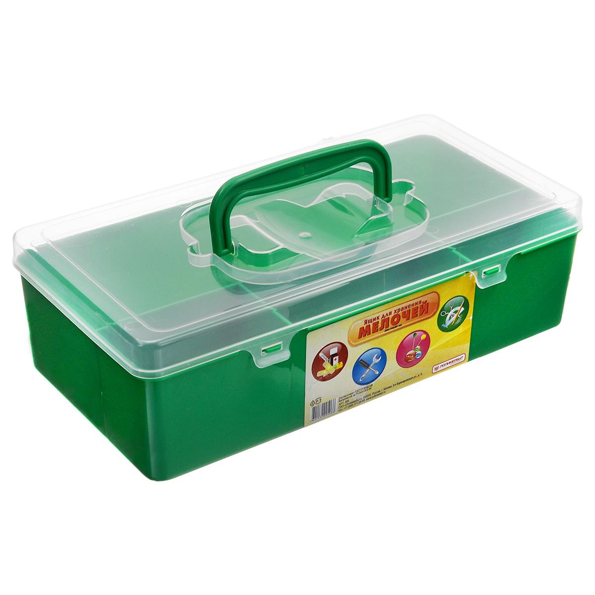 Ящик для мелочей Полимербыт, цвет: зеленый, прозрачный, 28,4 см х 14,4 см х 8,5 смС506_зеленыйЯщик Полимербыт, выполненный из прочного пластика, предназначен для хранения различных мелких вещей. Внутри имеются 4 отделения различных размеров: большое, среднее и два маленьких. Ящик закрывается при помощи прозрачной крышки, на которой расположена удобная ручка для переноски. Ящик Полимербыт поможет хранить все в одном месте, а также защитит вещи от пыли, грязи и влаги. Размеры отделений: Размер большого отделения: 28,4 см х 9 см х 8,5 см; Размер среднего отделения: 11,3 см х 4,7 см х 8,5 см; Размер малого отделения: 8 см х 4,7 см х 8,5 см.