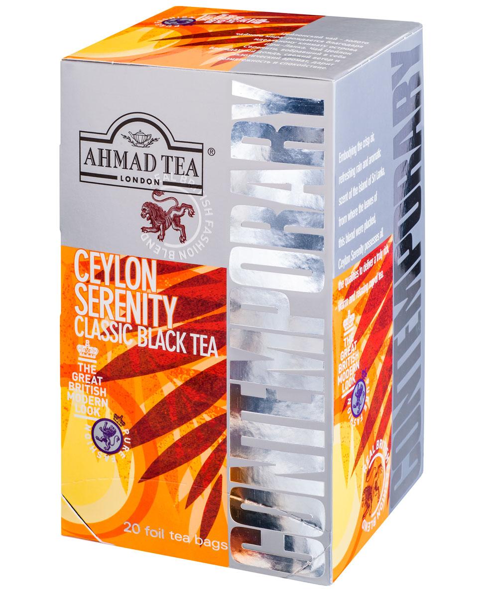 Ahmad Tea Ceylon Serenity черный чай в фольгированных пакетиках, 20 шт025Цейлонский чай - золото чайного мира - рождается благодаря идеальному климату острова Шри-Ланка. Чай Цейлон Серенити, вобравший в себя благодатный дождь, свежий ветер и экзотический аромат, дарит безмятежность и спокойствие.