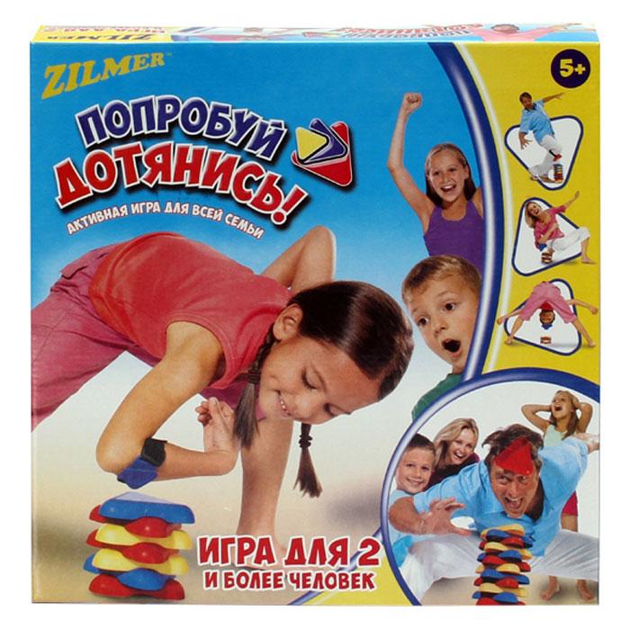 Zilmer Игра Попробуй дотянисьZIL0501-008Откройте для себя эту потрясающую семейную игру, с которой вы сможете развить свою гибкость. Используйте голову, локти и колени, чтобы собрать все треугольники. Но не всё так просто, как кажется на первый взгляд: пола могут касаться только ступни, а собирать треугольники можно только с помощью ремешка с присоской. Будьте осторожны - если разрушите башню, преимущество будет не на вашей стороне.
