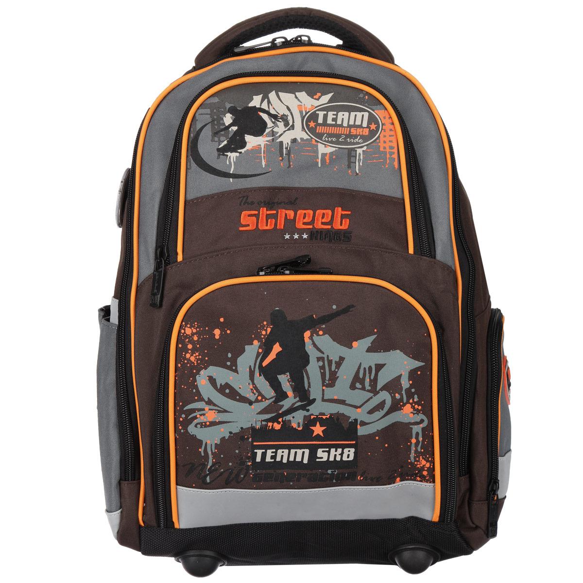 """Рюкзак школьный Steiner """"STREET"""", цвет: коричневый, серый, черный. GB4101-153"""