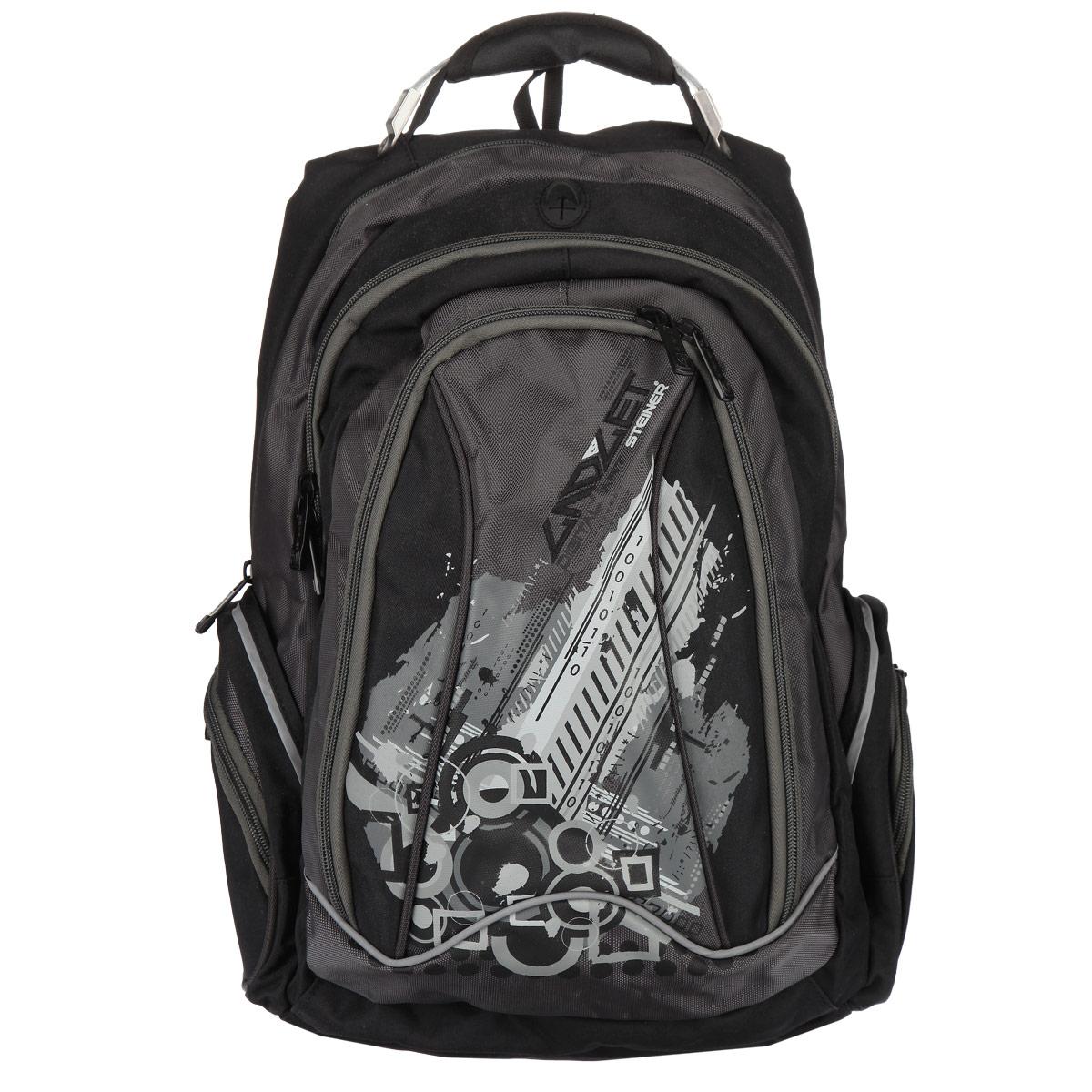 Рюкзак школьный Steiner, цвет: серый, черный. Steiner12-252-151Эргономичный школьный рюкзак с ортопедической спинкой Steiner выполнен из современного пористого материала, отличающегося легкостью, долговечностью и повышенной влагостойкостью. Изделие оформлено изображением принта и логотипа бренда на лицевой стороне. Рюкзак имеет два основных отделения, которые закрываются на молнии. Внутри главного отделения расположены: два накладных кармана-разделителя на липучках, накладной мягкий карман для планшета или ноутбука на резинке с липучкой. Внутри второго отделения размещен органайзер для письменных принадлежностей, состоящий из пяти накладных карманов, один из которых карман-сетка на молнии.. По бокам рюкзака размещены четыре дополнительных накладных кармана, два из которых застегиваются на молнии. В спинку рюкзака встроены два накладных кармана на молниях, внутри верхнего кармана находится кармашек для телефона на липучке. Рельеф спинки рюкзака разработан с учетом особенности детского позвоночника. Рюкзак оснащен эргономичной ручкой...
