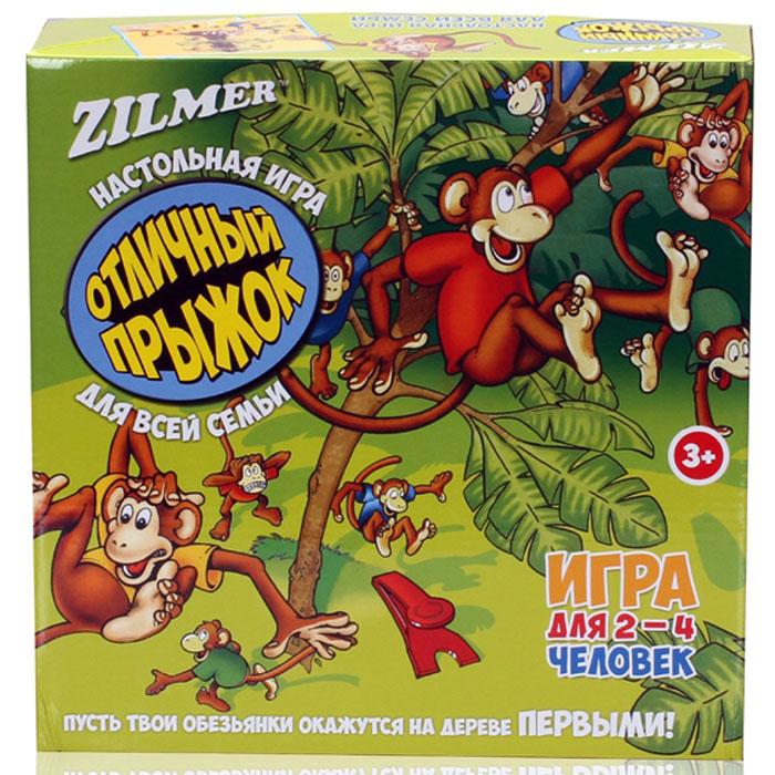 Zilmer Настольная игра Отличный прыжокZIL0501-003В этой очень увлекательной и весёлой игре твоя главная цель - забросить всех своих обезьянок на пальму, используя специальную катапульту. Будь первым и заполучи бананы, которые хранятся в специальном банке! Но не жульничай – обезьянки противников не должны упасть с дерева!