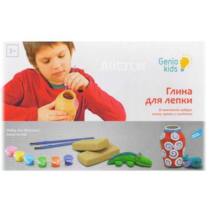 Набор для детского творчества Глина для лепкиXYG001Лепка из глины – отличное времяпрепровождение для детей и их родителей. Готовые изделия из глины декоративны и долговечны. С ней удобно работать – она не липнет к рукам, сохнет прямо на воздухе, после высыхания не трескается, остается легкой и приятной на ощупь. Занятия с глиной способствуют развитию мелкой моторики, воображения, творческих и художественных способностей, тактильной чувствительности. Комплектность набора: глина – 400 г, акриловые краски 6 цветов по 3 мл, кисточка – 2 шт., инструкция по лепке различных поделок.