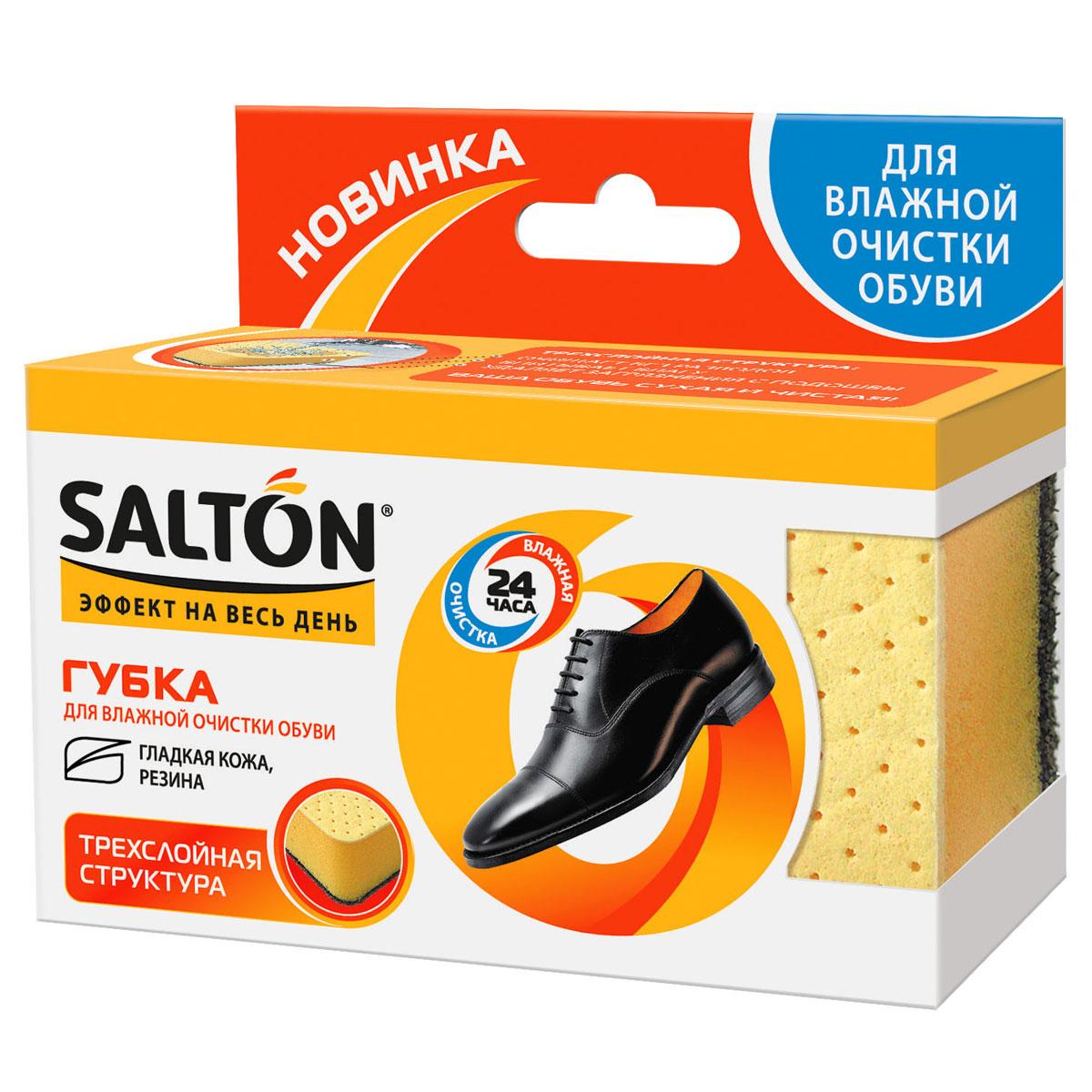 Губка Salton для влажной очистки обуви из гладкой кожи и резины, трехслойная26258620Благодаря уникальной комбинации материалов губка Salton эффективно удаляет уличные загрязнения с обуви из гладкой кожи и резины. Губка обеспечивает деликатное очищение. Не оставляет разводов. Трехслойная структура для качественной очистки обуви: - черный жесткий слой эффективно удаляет сильные загрязнения с подошвы; - прочный поролоновый слой впитывает и удерживает влагу; - желтый слой из специального материала легко удаляет загрязнения и моментально впитывает остатки влаги с кожаной поверхности обуви. Можно использовать при очистке замшевой обуви с помощью пены-очистителя. Размер губки: 11 см х 6,5 см х 4,5 см. Материал: вискоза, полиэстер, полиуретан, клеевой слой.