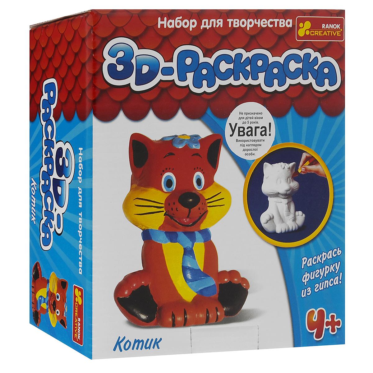Набор для творчества Ranok 3D-раскраска. Котик3044-6Набор для творчества Ranok 3D-раскраска. Котик обязательно порадует малыша и подарит увлекательный досуг. Дети очень любят проявлять свою фантазию, раскрашивая различные рисунки. Вместо обычной раскраски предоставляется возможность раскрасить настоящую игрушку. Гипсовая скульптура Котик обретет свои краски, а творческий процесс принесет ребенку истинное удовольствие! 3D-раскраски развивают творческое мышление, фантазию, мелкую моторику рук, внимательность и аккуратность. В набор для творчества 3D - раскраска. Котик входит: гипсовая фигурка, краски, кисточка. Для детей от 4 лет.