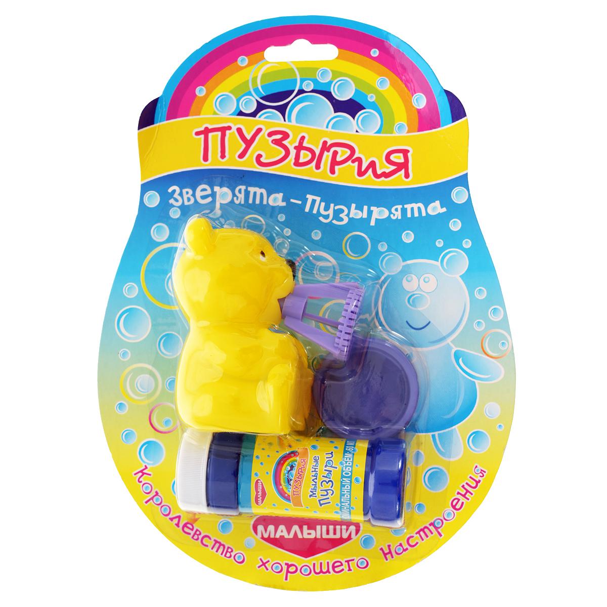 Набор для пускания мыльных пузырей Малыши Зверята-пузырята: Медвежонок, цвет: желтый253_желтый медвежонокВсе дети обожают пускать мыльные пузыри, а с набором Зверята-пузырята: Медвежонок это будет еще интереснее! Набор состоит из игрушки для пускания пузырей в виде медвежонка, ванночки для жидкого наполнителя и баночки с мыльным раствором. Налейте мыльный раствор в ванночку окуните кольца приспособления в раствор, направьте приспособление в сторону и сожмите игрушку пальцами, чтобы выпустить очередь мыльных пузырей, которые будут переливаться всеми цветами радуги и парить в воздухе, радуя всех окружающих. Веселье дома и на улице! Устройте праздник мыльных пузырей, сделайте свой день незабываемым вместе с таким набором!