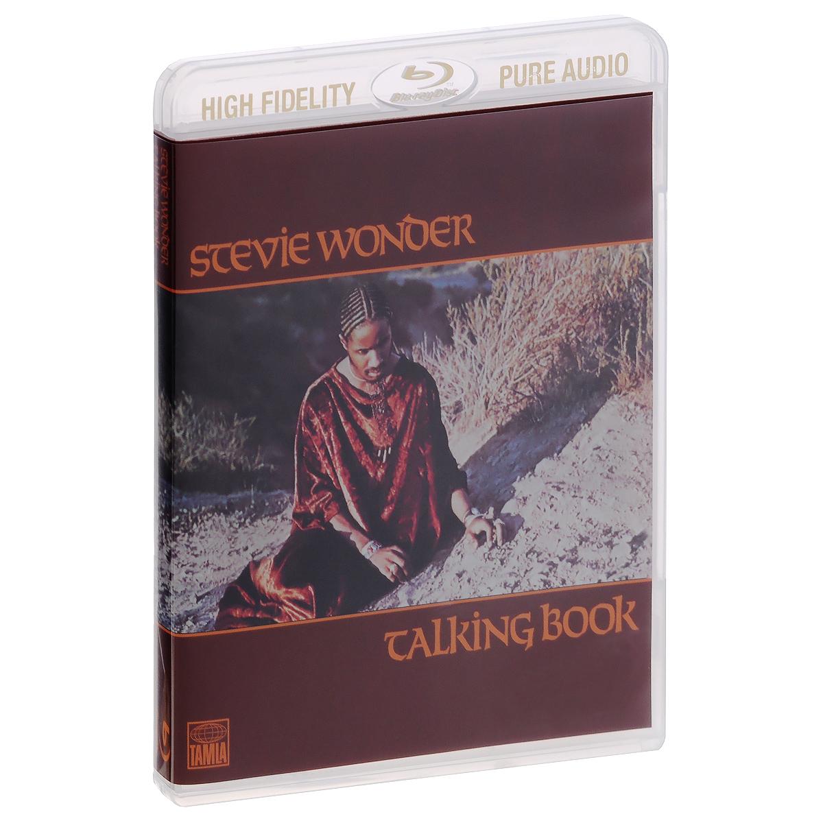 Stevie Wonder. Talking Book (Blu-Ray Audio) 2015