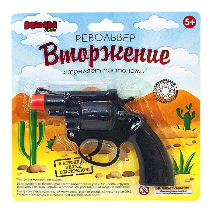 Револьвер Mioshi Army