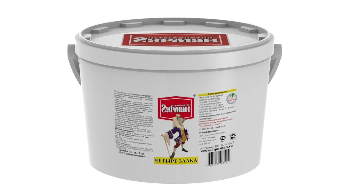 Хлопья моментального приготовления для собак Четвероногий гурман 4 злака, ведро 1 кг102110002Хлопья моментального приготовления для собак. Крупы — необходимый элемент полноценного рациона собаки. Специальная технология производства позволяет сохранить максимум питательной ценности в готовых хлопьях. Сырьё в процессе производства подвергается кратковременному воздействию высоким давлением и температурой. Для приготовления хлопья необходимо залить горячей (не кипящей) водой и подождать, пока блюдо остынет до комнатной температуры. Полезные свойства хлопьев 4 злака: Снижают уровень сахара в крови и риск сердечно-сосудистых заболеваний. Способствуют выводу из организма токсинов, радионуклидов и пестицидов. Используются для укрепления иммунитета, профилактики ожирения. Нормализуют работу желудочно-кишечного тракта. Хлопья богаты белками, углеводами, калием, фосфором, цинком и витаминами группы B. Состав: хлопья овсяные, пшеничные, ржаные, ячменные. Вес: 1 кг.