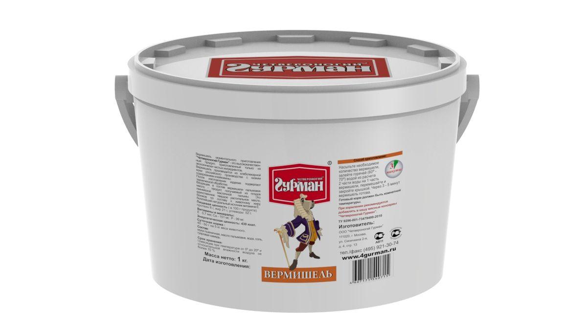 Вермишель моментального приготовления для собак Четвероногий гурман Вермишель, ведро 1 кг102110007Вермишель моментального приготовления для собак. Продукт, богатый углеводами. Вермишель формируется из хлебопекарной муки с низким содержанием клейковины, затем подвергается термической обработке. Для приготовления хлопья необходимо залить горячей (не кипящей) водой и подождать, пока блюдо остынет до комнатной температуры. Полезные свойства вермишели: В состав входит пальмовое масло. Его получают из плодов гвинейской масличной пальмы, — это единственное твёрдое растительное масло, близкое по составу к животному жиру. Богатейший источник витамина E, важного для профилактики заболеваний глаз, нервной системы, мышц и кожи. Благодаря высокой калорийности вермишель используется для обеспечения набора веса животным. Состав: мука пшеничная, масло пальмовое, вода, соль, гуаровая камедь. Вес: 1 кг.