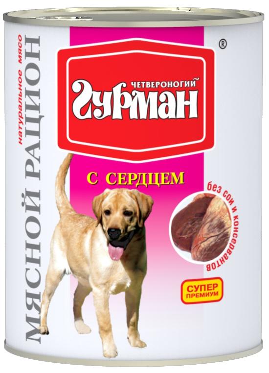 Консервы для собак Четвероногий гурман Мясной рацион с сердцем, 850 г104113007Мясной рацион — влажные мясные консервы суперпремиум класса для собак. Изготовлены из мяса и субпродуктов, дополнительно содержат желирующую добавку, растительное масло и незначительное количество соли. Корм отличается крупной степенью измельчённости, что повышает его привлекательность для собак крупных пород. Состав: рубец, сердце, печень, масло растительное, соль поваренная, желирующая добавка, вода питьевая. Вес: 850 г.