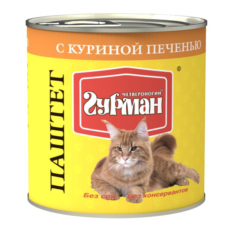 Консервы для кошек Четвероногий гурман Паштет с куриной печенью, 240 г106241004Консервы Четвероногий гурман Паштет — дополнительный влажный мясной корм премиум-класса для кошек. Паштеты обладают нежной текстурой и лёгкой консистенцией. Хорошее решение для животных, испытывающих проблемы с пережёвыванием пищи. Продукт рекомендован для питомцев небольших размеров, а также пользуется популярностью у привередливых домашних животных. Состав: мясо птицы, печень куриная, рубец, мука рисовая (5%), масло растительное, таурин, желирующая добавка, вода питьевая. Вес: 240 г.