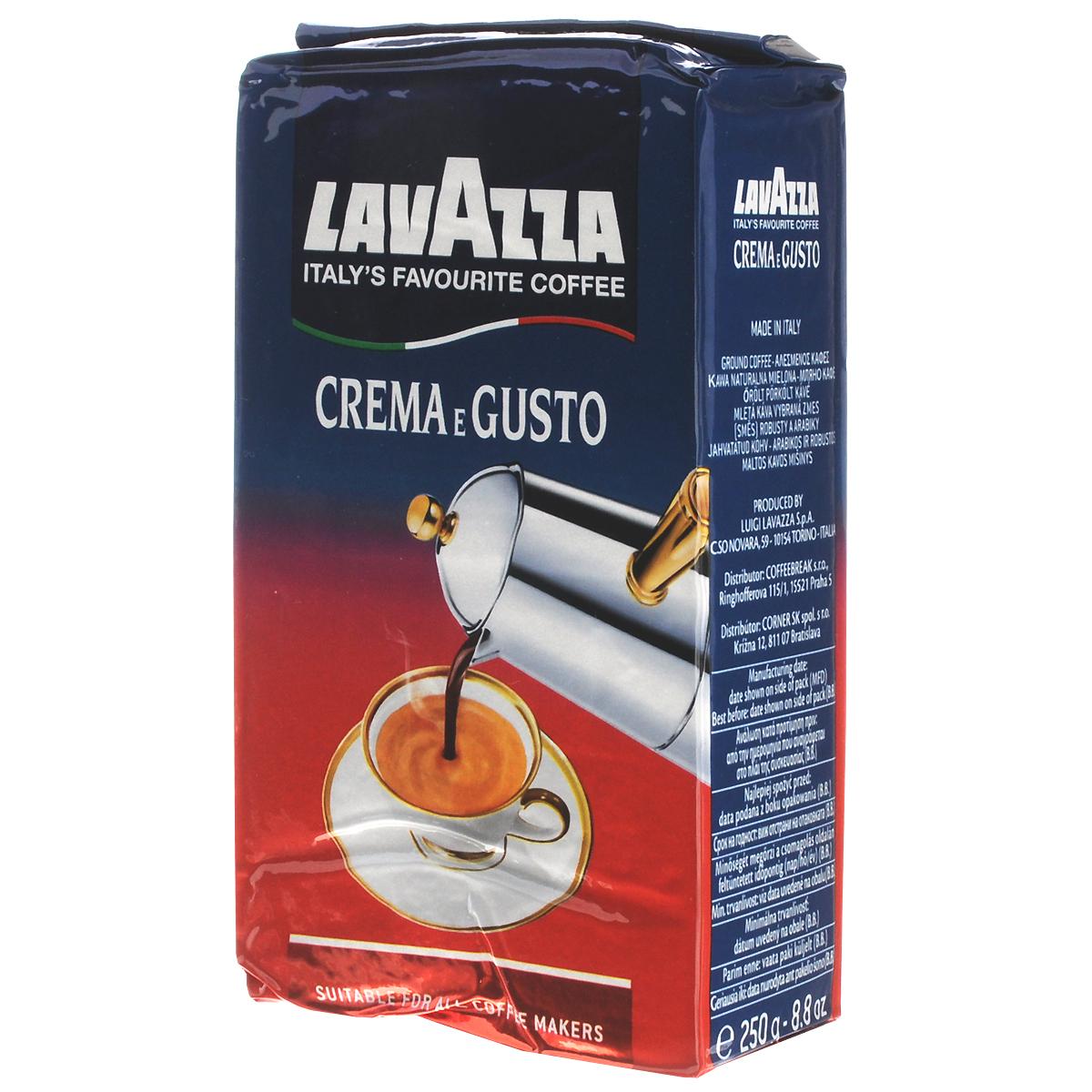 Lavazza Crema Gusto кофе молотый, 250 г