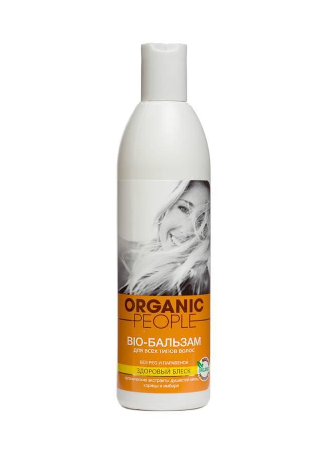 Organic People �������-��� ��� ����� �������� �����, 360 �� - Organic People073-0861�������� ������������ ������ �� �������� ��, ������������ ����������� �������������� ����, ������ ������ ����������� � ����������. ����������� ��������� ������������. ������������ �������� �������� ���� ��������� ������������ ������� �� ���� ������; ������������ �������� ������ ����������� �������� ���� �����;������������ �������� ������ ��������� ����� �����, ��������� ���� ������, ������� ������� �������� �����. �� �������� ������� ���������� ����������� : PEG, ���������.