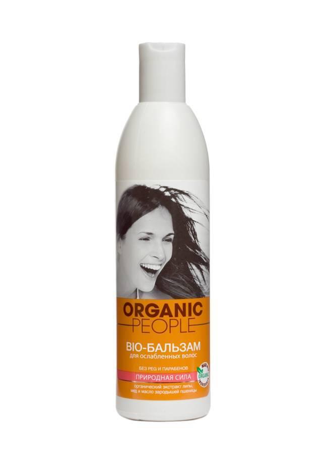 Organic People Бальзам-био для волос Природная сила, 360 мл