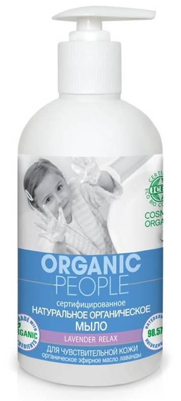 Organic People Мыло жидкое для чувствительной кожи лаванда, 500 мл