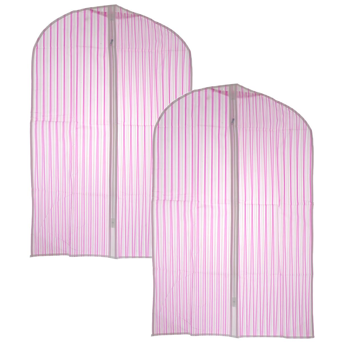 """Набор чехлов для одежды """"Eva"""", 60 см х 92 см, 60 см х 135 см, цвет: розовый"""