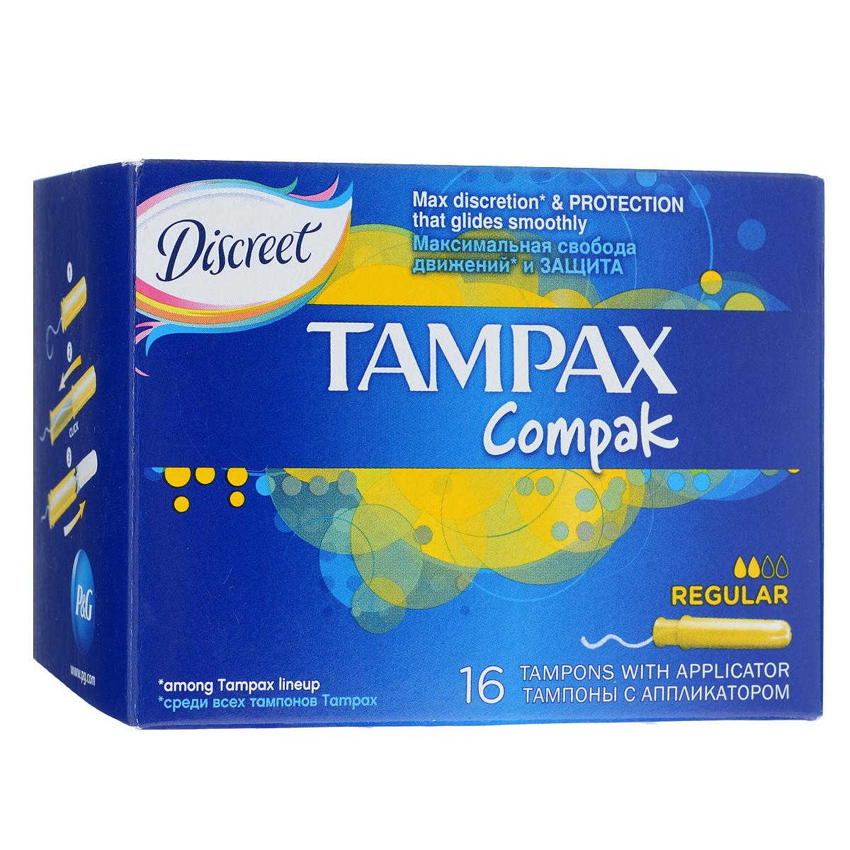 Тампоны гигиенические Tampax Compak Regular, с аппликатором, 16 штTM-83714383Тампон - одно из самых удобных, практичных и гигиеничных средств защиты во время критических дней. Тампоны Tampax Compak Regular предназначены для скудных и умеренных выделений, снабжены цветной гладкой аппликаторной трубочкой, которая значительно облегчает введение тампона во влагалище и правильное его размещение, а также исключает прикосновение к нему руками. Тампоны для интимной гигиены женщин Tampax изготавливаются из смеси специально обработанного, отбеленного хлопкового волокна и вискозы, которая спрессовывается в цилиндрик. Каждый тампон упакован в индивидуальную упаковку. Все материалы, используемые в производстве женских гигиенических тампонов Tampax, безопасны для здоровья женщины, натуральны, хорошо утилизируются, не нанося вред окружающей среде. Сырье и готовая продукция подвергаются бактериологическому контролю в лаборатории страны- производителя. Впитываемость: 6-9 г. Товар сертифицирован.