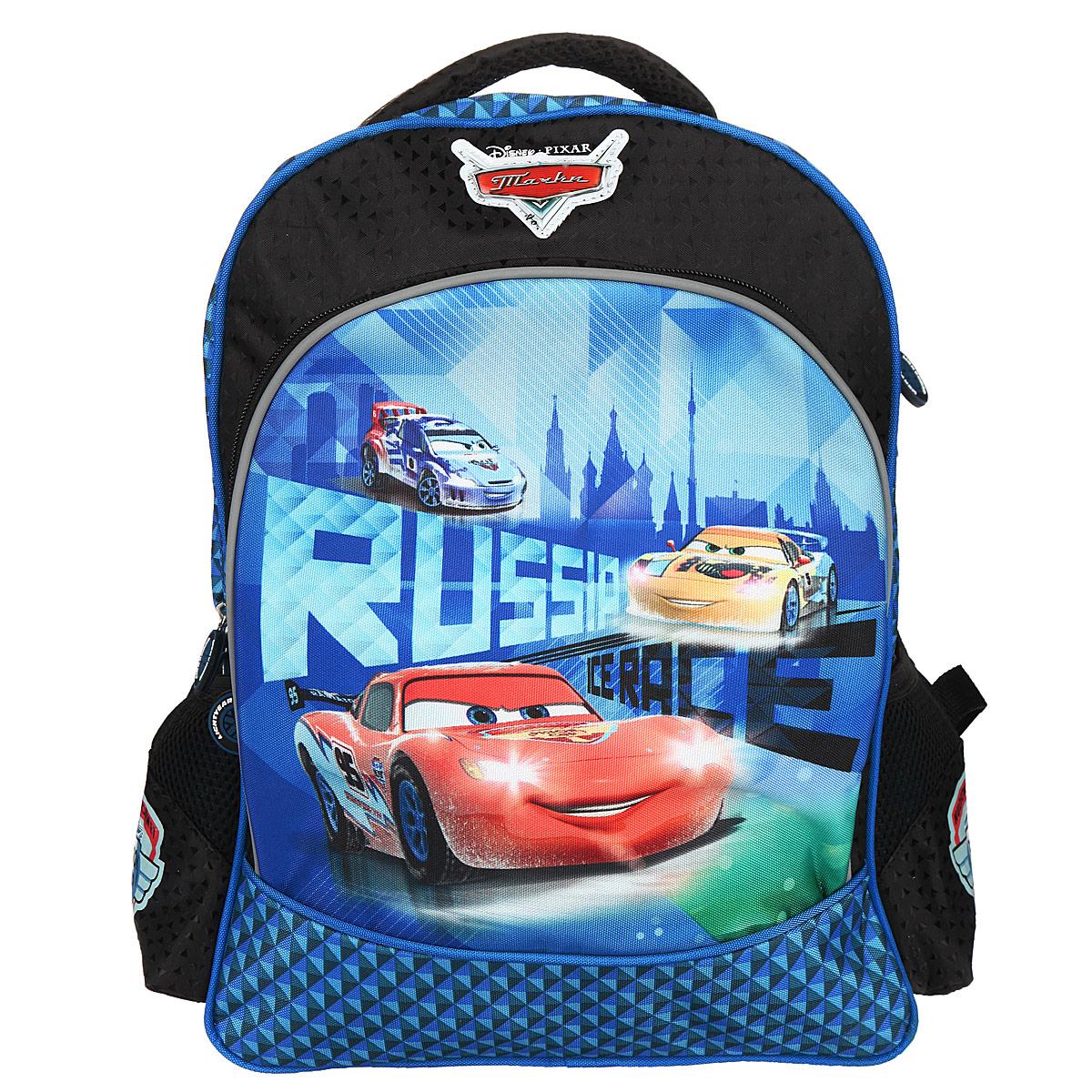 Рюкзак школьный Cars, цвет: черный, синий, красный. 2558425584Рюкзак школьный Cars обязательно привлечет внимание вашего школьника. Он выполнен из прочного и водонепроницаемого материла черного, синего, красного цветов и оформлен изображениями героев мультфильма Тачки. Содержит два вместительных отделения, закрывающиеся на застежки-молнии с двумя бегунками. Бегунки застежки дополнены прорезиненными держателями. В большом отделении находятся две мягкие перегородки для тетрадей или учебников, фиксирующиеся резинкой. Одну из перегородок можно использовать для гаджетов. В другом отделении имеется открытый карман-сетка. Лицевая сторона рюкзака оснащена накладным карманом на застежке-молнии, внутри которого расположены два открытых кармашка, карман-сетка на молнии и отделение для мобильного телефона. По бокам рюкзака расположены два накладных кармана, стянутые сверху резинкой. Ортопедическая спинка равномерно распределяет нагрузку на плечевые суставы и спину. Конструкция спинки дополнена эргономичными подушечками,...