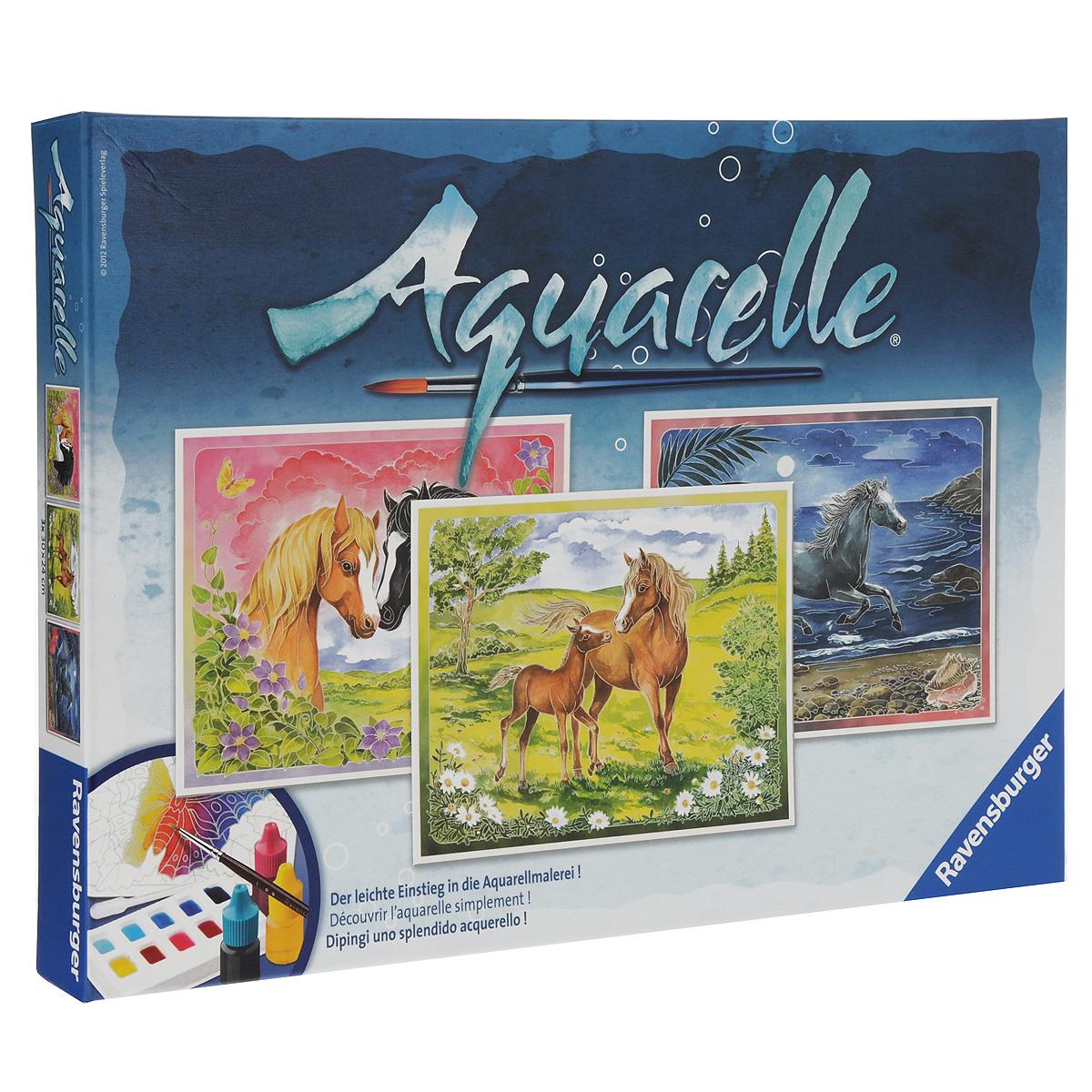 Набор для росписи Aquarelle