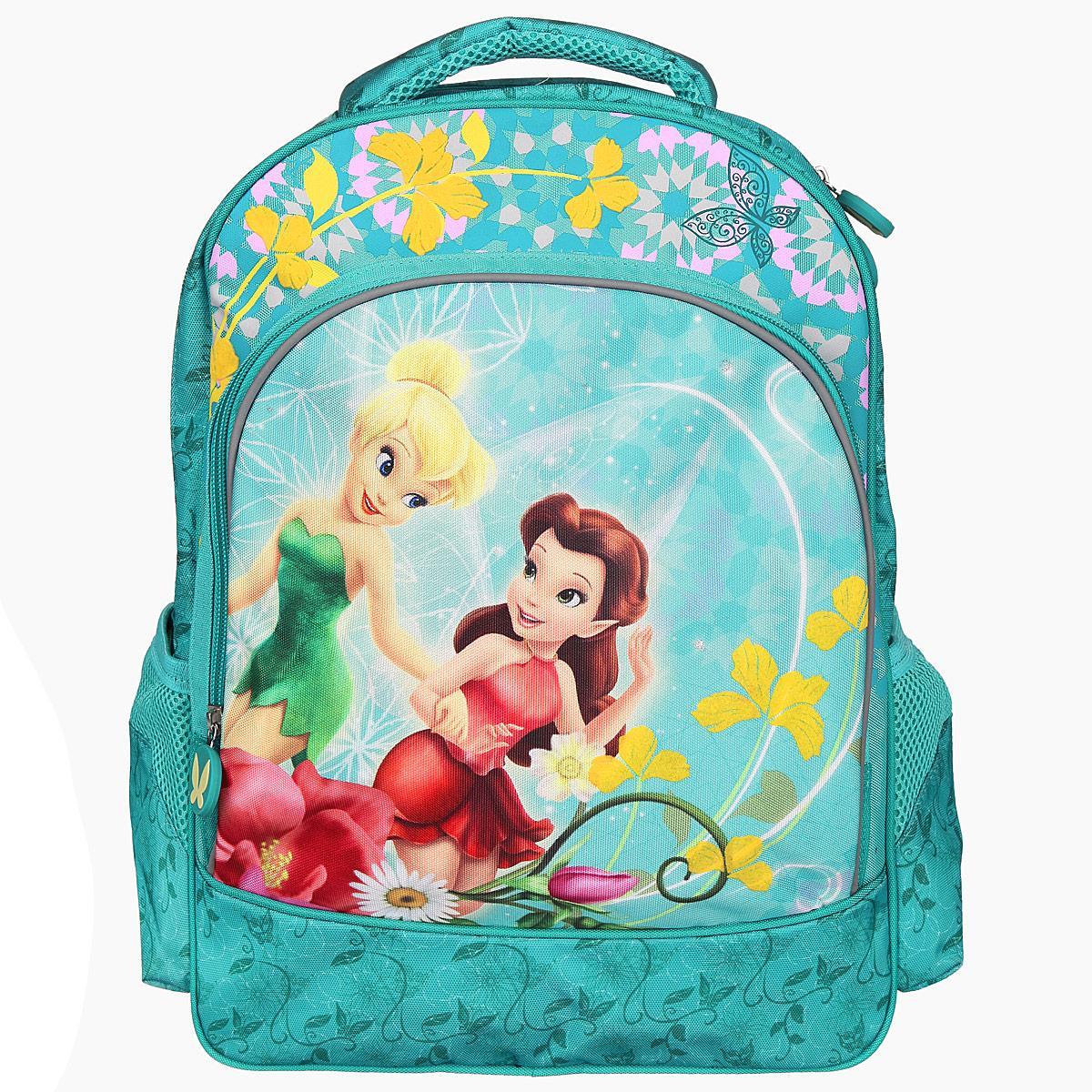 Рюкзак школьный Disney Fairies, цвет: бирюзовый, желтый. 2611526115Рюкзак школьный Disney Fairies обязательно понравится вашей школьнице. Он выполнен из прочного, водонепроницаемого материла бирюзового и желтого цветов и оформлен изображением прекрасных фей. Содержит два вместительных отделения, закрывающиеся на застежки- молнии с двумя бегунками. Бегунки застежки дополнены прорезиненными держателями. В большом отделении находятся две мягкие перегородки для тетрадей или учебников, фиксирующиеся резинкой. Одну из перегородок можно использовать для гаджетов. В другом отделении имеется открытый карман-сетка. Лицевая сторона рюкзака оснащена накладным карманом на застежке-молнии, внутри которого расположены два открытых кармашка, карман-сетка на молнии и отделение для мобильного телефона. По бокам рюкзака расположены два накладных кармана, стянутые сверху резинкой. Ортопедическая спинка равномерно распределяет нагрузку на плечевые суставы и спину. Конструкция спинки дополнена эргономичными подушечками, противоскользящей...
