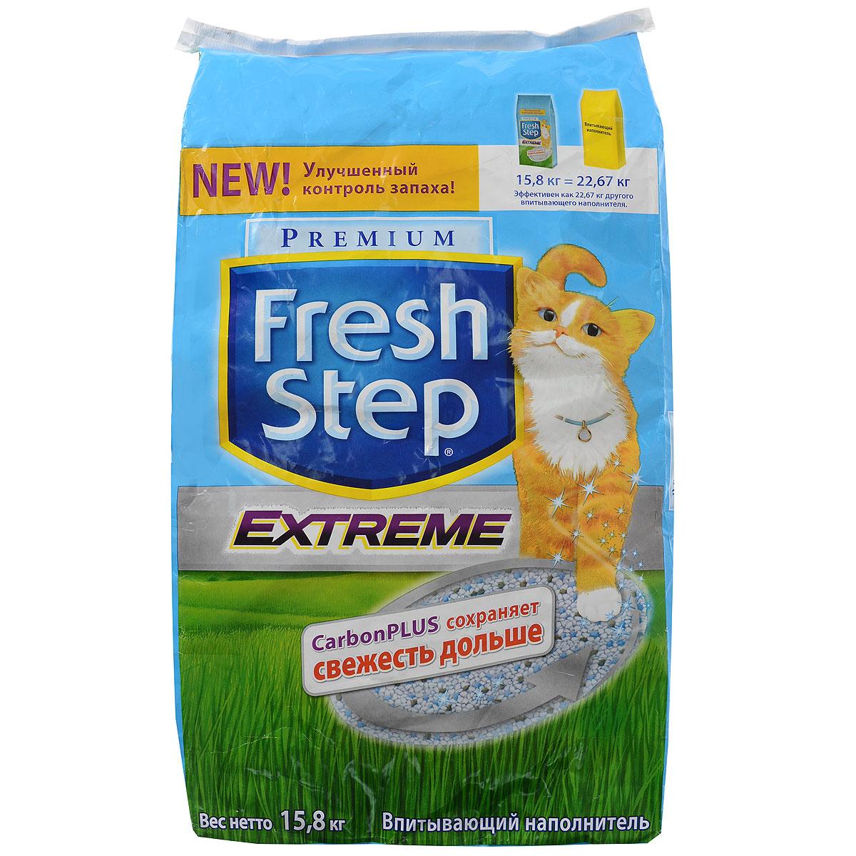 Наполнитель для кошачьего туалета Fresh Step Extreme, впитывающий, 15,87 кг2159_ExtremeНаполнитель для кошачьего туалета Fresh Step Extreme изготовлен из высококачественной глины с высокой абсорбирующей способностью в сочетании с легким весом. Наполнитель содержит специальные компоненты - нейтрализаторы запаха, которые контролируют запахи между посещениями лотка и уничтожают причину их возникновения. К традиционному впитывающему наполнителю был добавлен специальным образом обработанный активированный уголь, который надежно поглощает и удерживает запах в лотке, а также помогает предотвратить рост бактерий, вызывающих неприятный запах. Состав: глина, активированный уголь, ароматизатор. Вес: 15,87 кг. Товар сертифицирован.