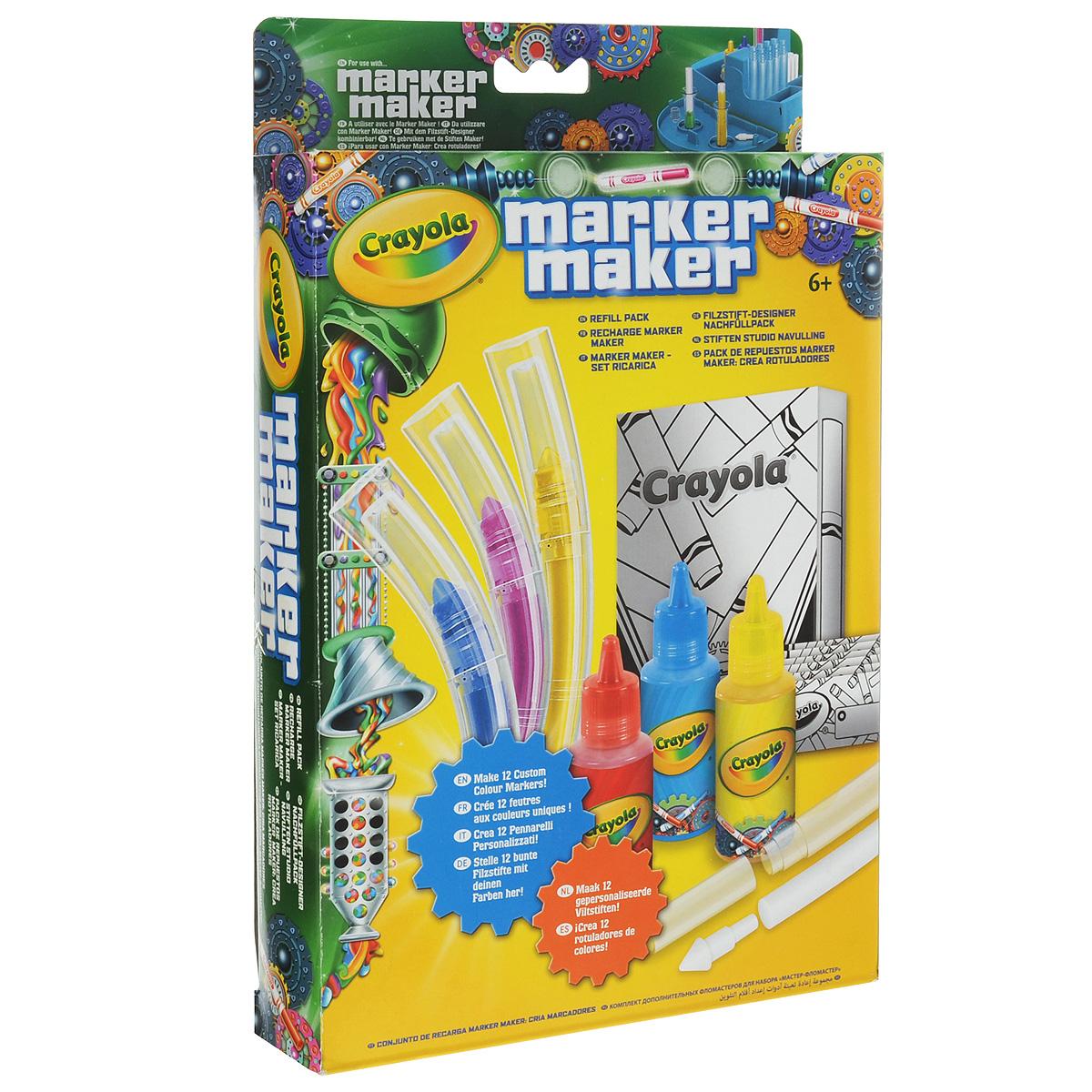 """Набор аксессуаров Crayola Мастер-фломастер74-7055Набор аксессуаров Мастер-фломастер является комплектом дополнительных фломастеров для фабрики по производству фломастеров """"Мастер-фломастер"""" от Crayola. В комплект входят 12 наборов для сборки фломастеров (корпуса, стержни, наконечники, колпачки, заглушки, наклейки), 3 баночки с чернилами красного, синего и желтого цветов и 2 коробочки для упаковки и хранения. Всего этого достаточно для создания фломастеров с уникальными цветами. Вся продукция Crayola выпускается из нетоксичных и безопасных материалов, поэтому никак не навредит здоровью вашего ребенка. Увлекательный процесс создания фломастеров своими руками подарит юному художнику массу удовольствия, и поможет развить творческое мышление, аккуратность и художественный вкус. Рекомендуется для детей: от 6 лет."""