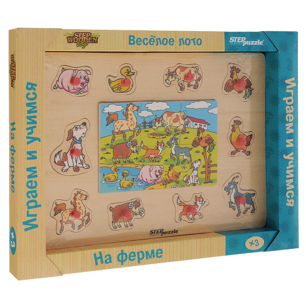 Деревянный пазл-вкладыш Веселое лото. На ферме, 16 элементов89603_на фермеУвлекательная развивающая игра Веселое лото. На ферме поможет малышу познакомится с основными домашними животными. Игра развивает логическое мышление, память, мелкую моторику, позволяет моделировать множество игровых ситуаций. Набор состоит из 6 пазлов и 10 отдельных фигурок из дерева с изображением домашних животных.