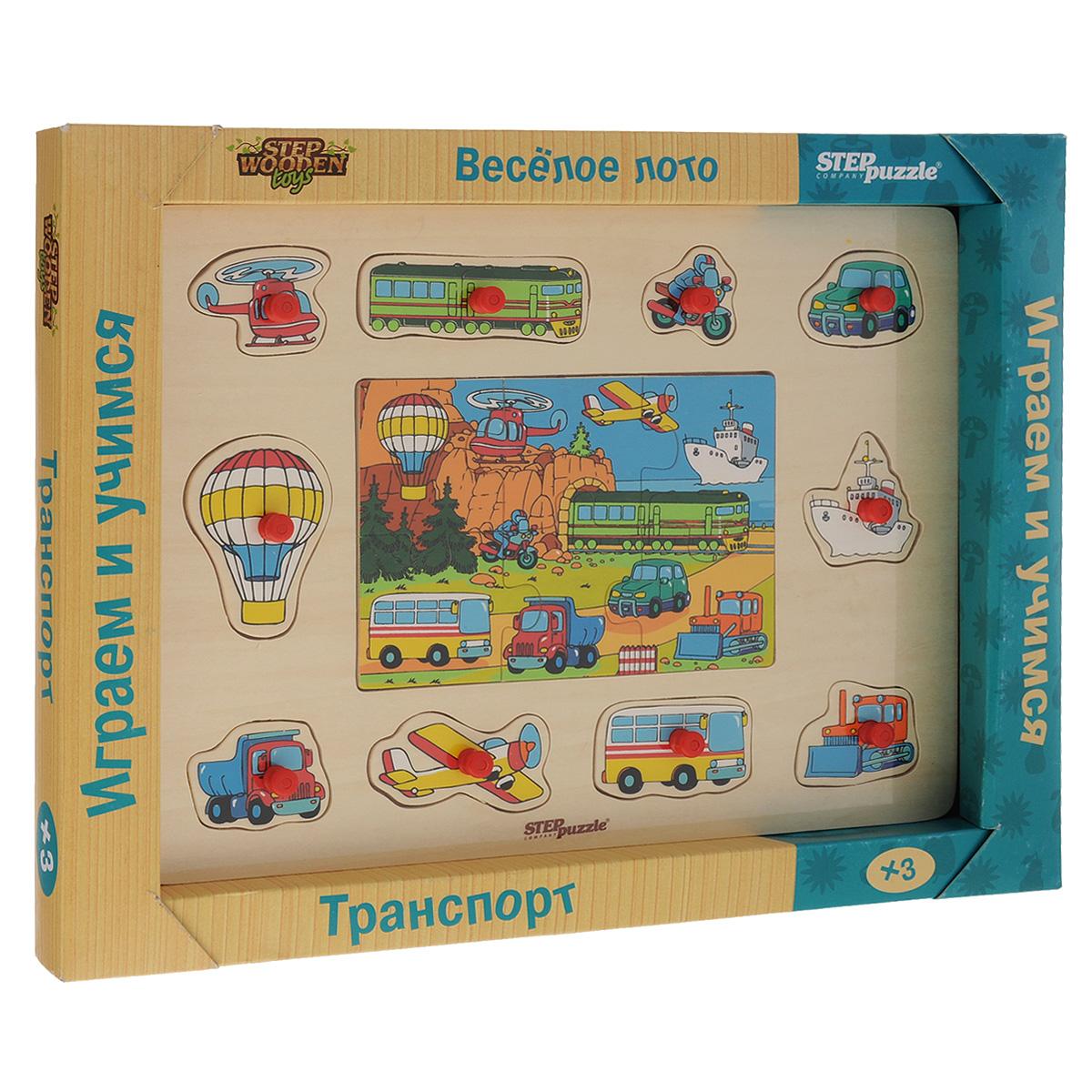Деревянный пазл-вкладыш Веселое лото. Транспорт, 16 элементов89602_транспортУвлекательная развивающая игра Веселое лото. Транспорт поможет малышу познакомится с основными видами наземного, воздушного и даже водного транспорта. Игра развивает логическое мышление, память, мелкую моторику, позволяет моделировать множество игровых ситуаций. Набор состоит из 6 пазлов и 10 отдельных фигурок из дерева с изображением различных видов транспорта.