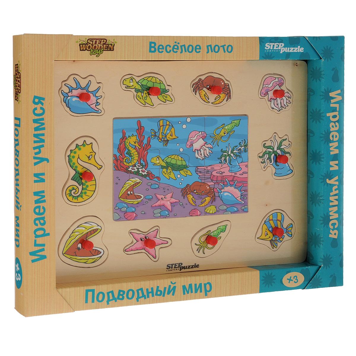 Деревянный пазл-вкладыш Веселое лото. Подводный мир, 16 элементов89601_подводный мирУвлекательная развивающая игра Веселое лото. Подводный мир поможет малышу познакомится с различными морскими обитателями. Игра развивает логическое мышление, память, мелкую моторику, позволяет моделировать множество игровых ситуаций. Набор состоит из 6 пазлов и 10 отдельных фигурок из дерева с изображением обитателей подводного мира.