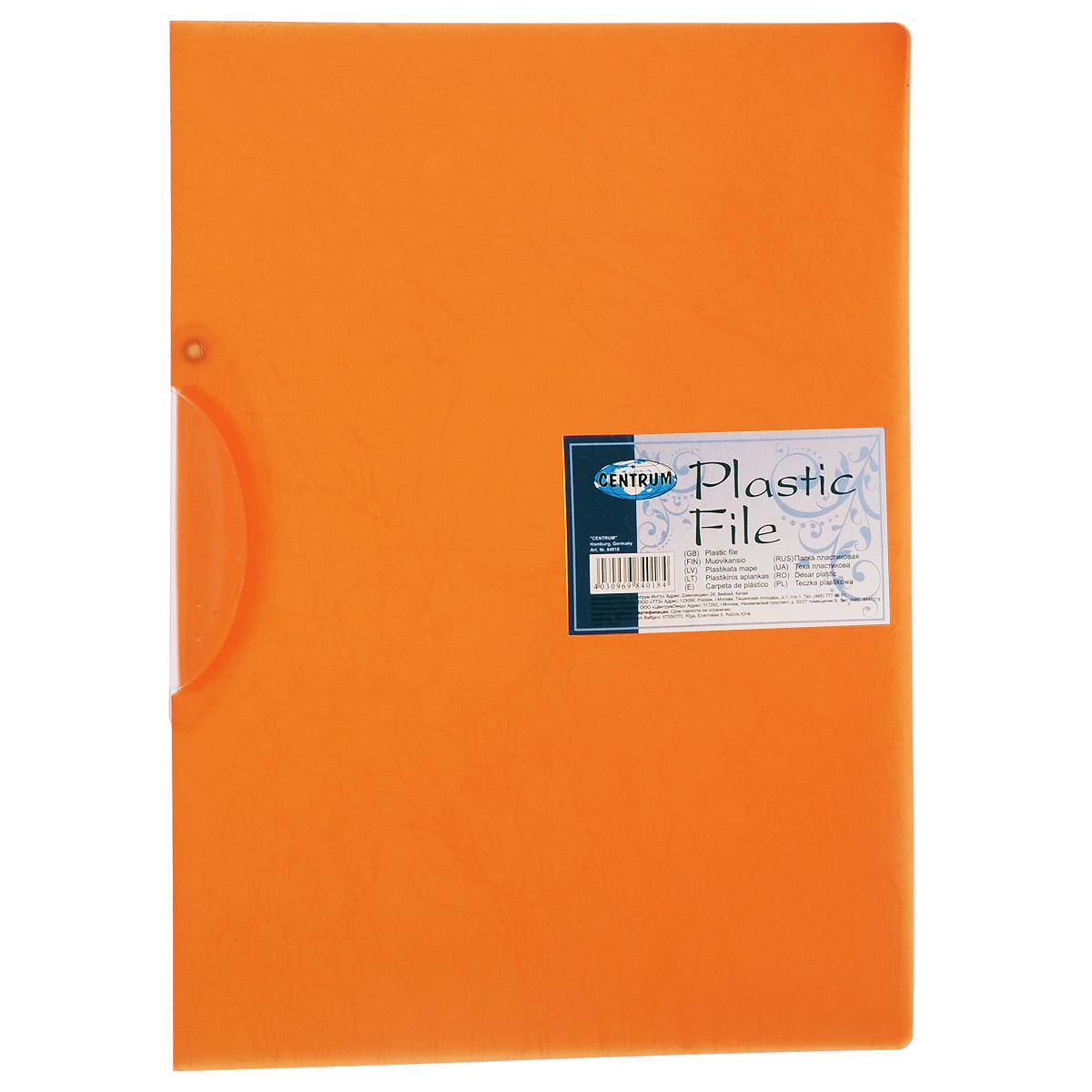 Папка с клипом Centrum, цвет: оранжевый. Формат А4