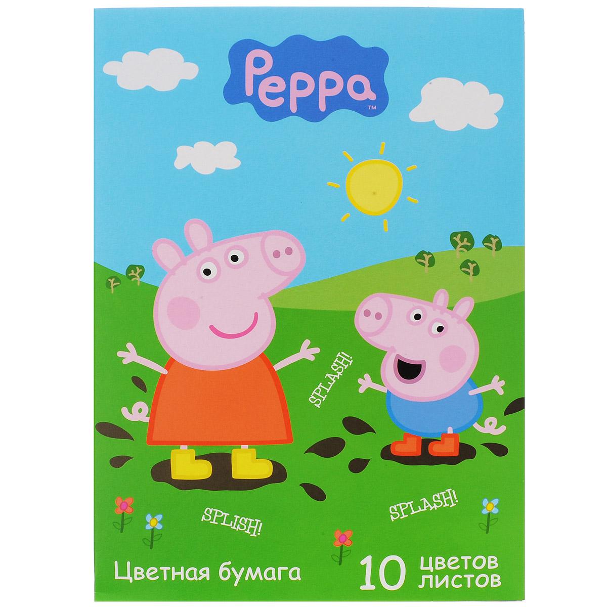 Цветная бумага Свинка Пеппа, 10 цветов25499Цветная бумага Свинка Пеппа  формата А4 идеально подходит для детского творчества: создания аппликаций, оригами и многого другого. В упаковке 10 цветов (10 листов) мелованной бумаги с двусторонней печатью: желтый, оранжевый, красный, синий, зеленый, фиолетовый, коричневый, черный, золотой, серебристый. Бумага упакована в папку с двумя клапанами, выполненную из мелованного картона с глянцевым лаком. Детские аппликации из тонкой цветной бумаги - отличное занятие для развития творческих способностей и познавательной деятельности малыша, а также хороший способ самовыражения ребенка. Рекомендуемый возраст: от 3 лет.