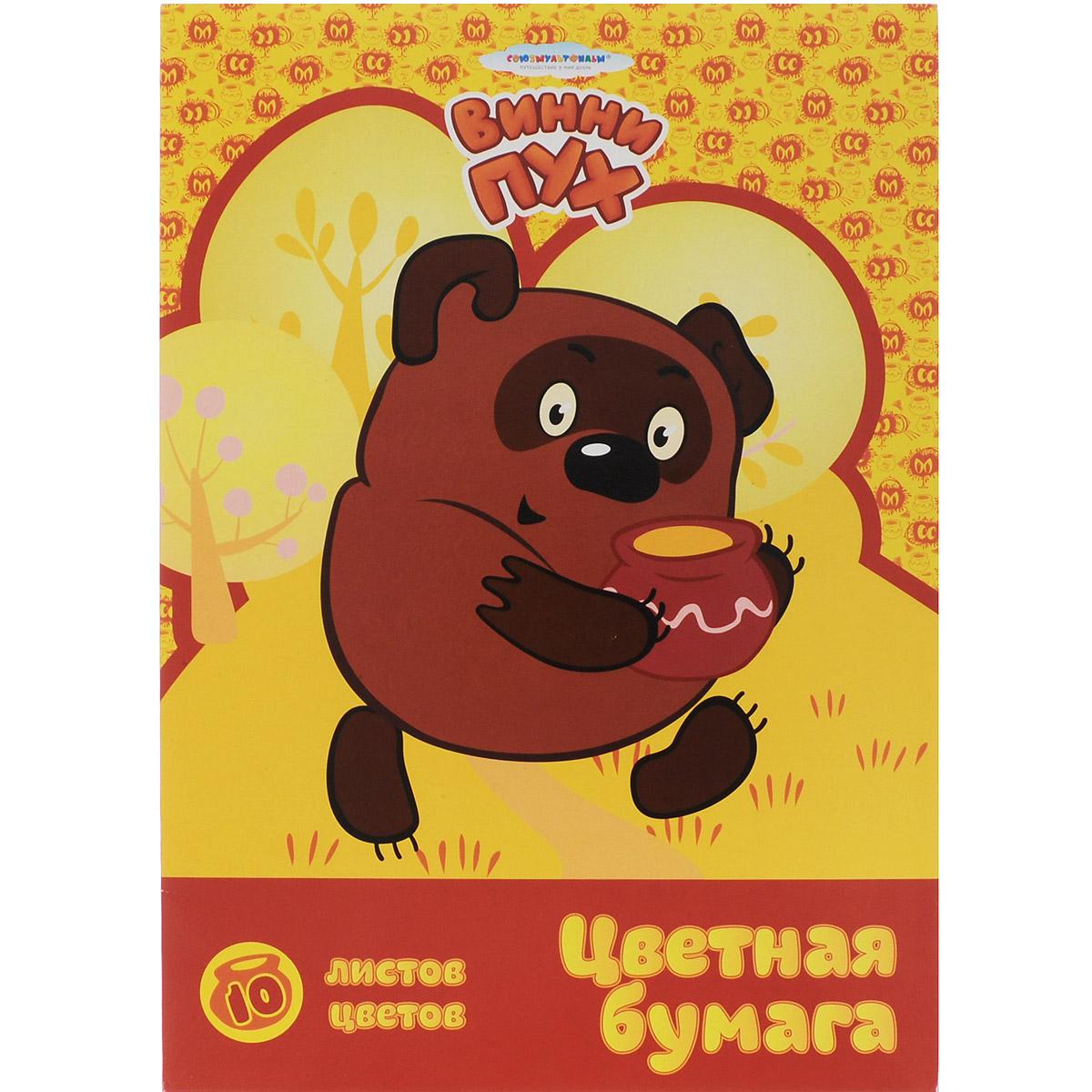 Цветная бумага Союзмультфильм