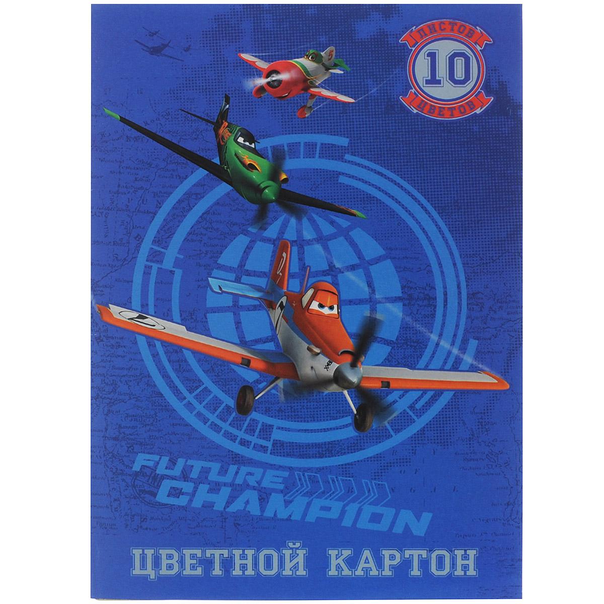 """Цветной картон Disney """"Самолеты"""", 10 цветов 25350"""