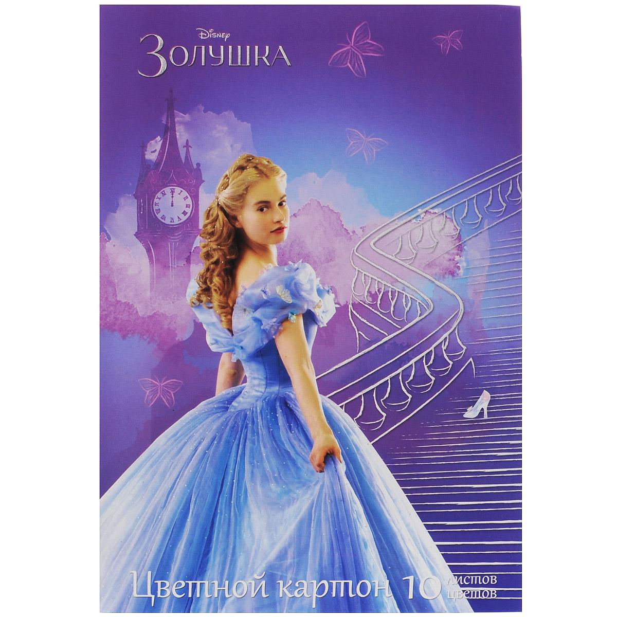 Цветной картон Disney Золушка, 10 цветов26795Цветной картон Disney Золушка формата А4 идеально подходит для детского творчества. В упаковке 10 цветов: желтый, синий, коричневый, красный, оранжевый, фиолетовый, черный, зеленый, золотой и серебристый. Упаковка выполнена из мелованного картона с изображением героини мультфильма Disney Золушка. Большой выбор ярких, насыщенных цветов расширит возможности для создания аппликаций, поделок и открыток. Рекомендуемый возраст: от 3 лет.