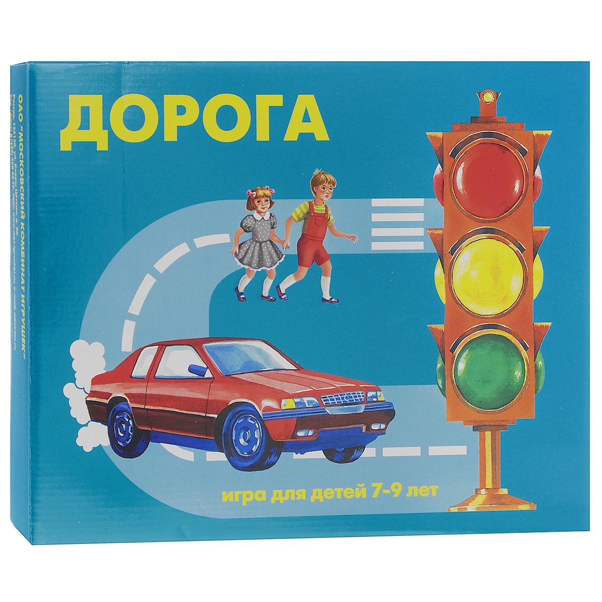 Развивающая игра Дорога, 7-9 лет4600007050976Развивающая игра Дорога предназначена для групповых и индивидуальных занятий с детьми 7-9 лет. Игра в ненавязчивой игровой форме помогает выработать алгоритм безопасного поведения и привить им привычку осторожного поведения на дороге, сняв, в то же время, излишний страх перед дорогой и транспортом. Может быть использована не только для проведения досуга, но и для подготовки к изучению предмета «Основы безопасности жизнедеятельности» по теме «Безопасность на улицах и дорогах». В комплект игры входят: игровое поле; 4 фишки разного цвета; кубик; правила игры; методическое пособие для педагогов и родителей.