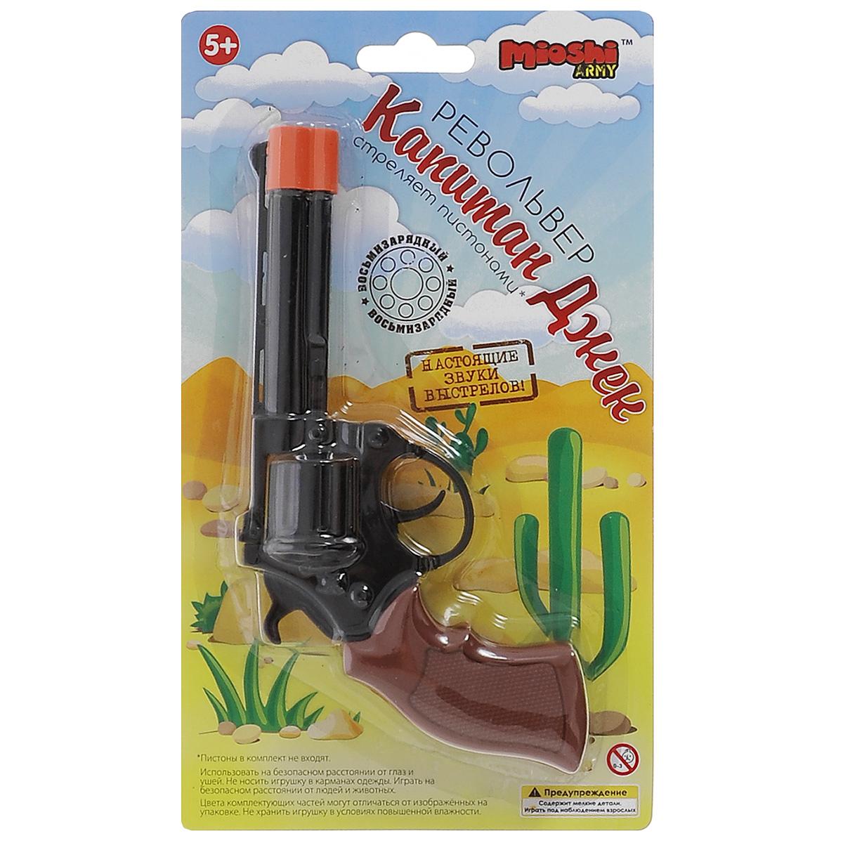 Револьвер Mioshi Army Капитан Джэк, цвет: черный, коричневыйMAR1107-007Восьмизарядный револьвер с пистонами Капитан Джэк - это одновременно функциональная и безопасная игрушка. Сильный хлопок, похожий на звук настоящего выстрела, реалистичный дизайн оружия - все это не оставит равнодушным ни одного мальчика! Корпус и барабан пистолета выполнены из прочного металла.