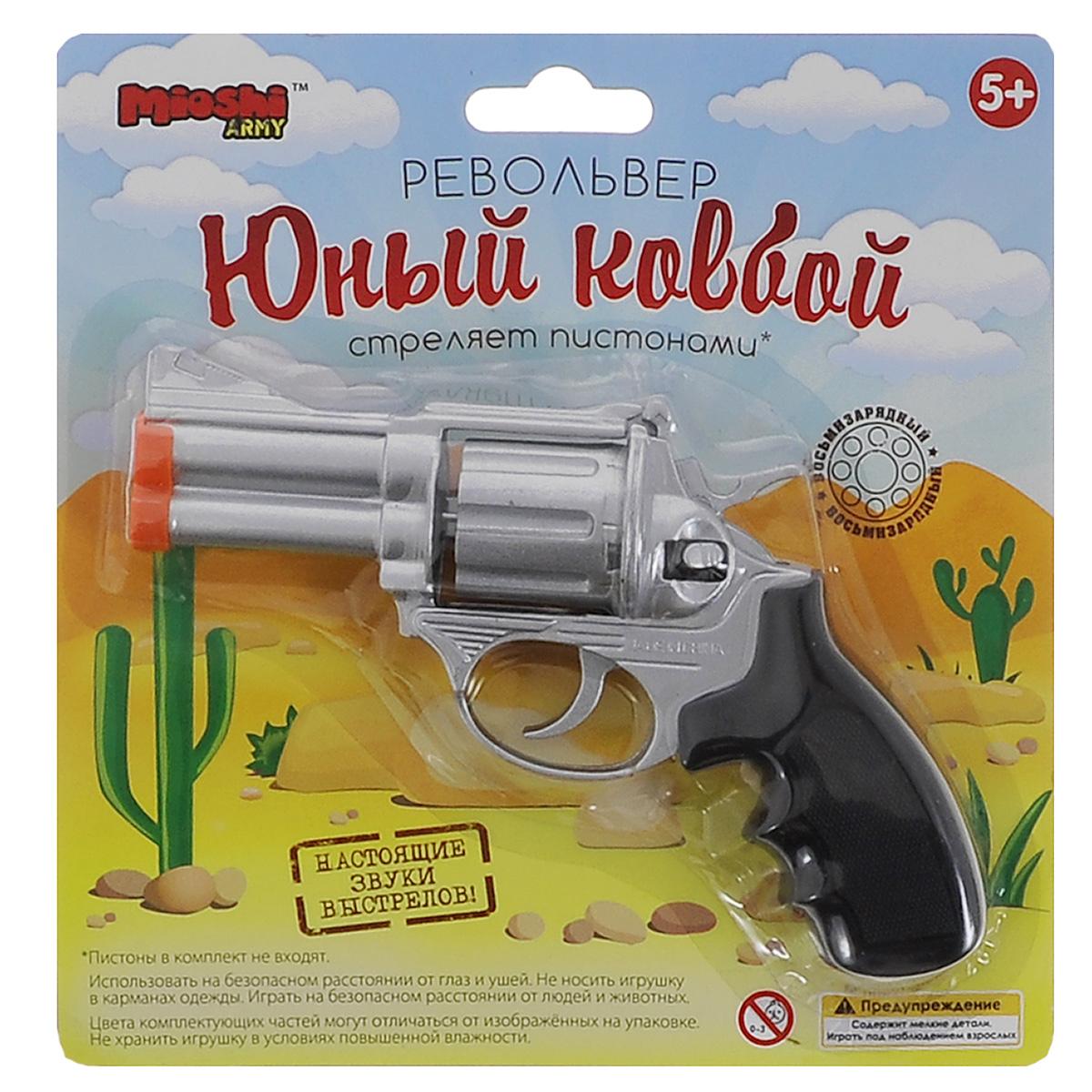 Револьвер Mioshi Army Юный ковбой, цвет: серый, черныйMAR1107-010Восьмизарядный револьвер с пистонами Рейнджер - это одновременно функциональная и безопасная игрушка. Сильный хлопок, похожий на звук настоящего выстрела, реалистичный дизайн оружия - все это не оставит равнодушным ни одного мальчика! Корпус и барабан пистолета выполнены из прочного металла.