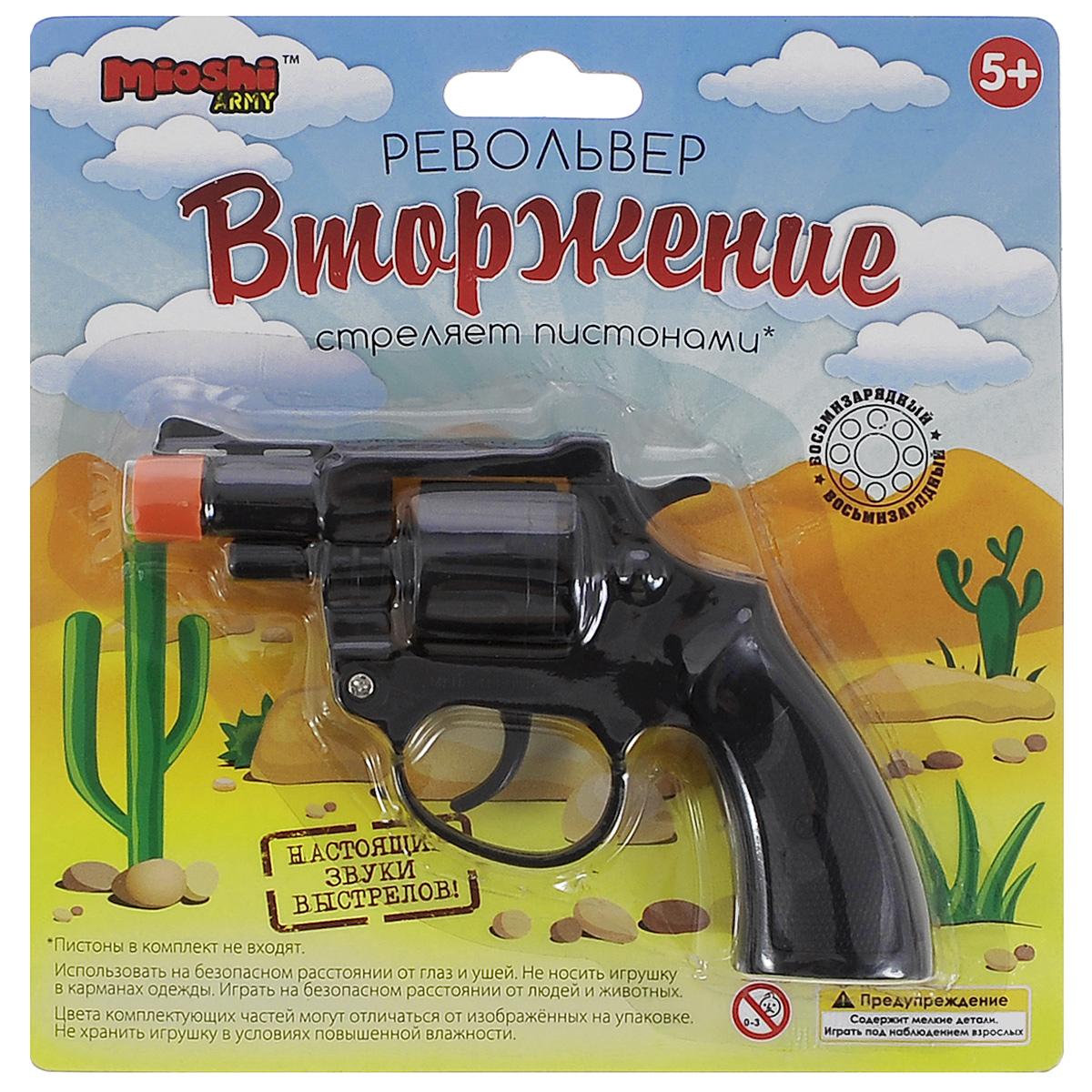 Револьвер Mioshi Army Вторжение, цвет: черныйMAR1107-001Восьмизарядный револьвер с пистонами Вторжение - это одновременно функциональная и безопасная игрушка. Сильный хлопок, похожий на звук настоящего выстрела, реалистичный дизайн оружия - все это не оставит равнодушным ни одного мальчика! Корпус и барабан пистолета выполнены из прочного металла.