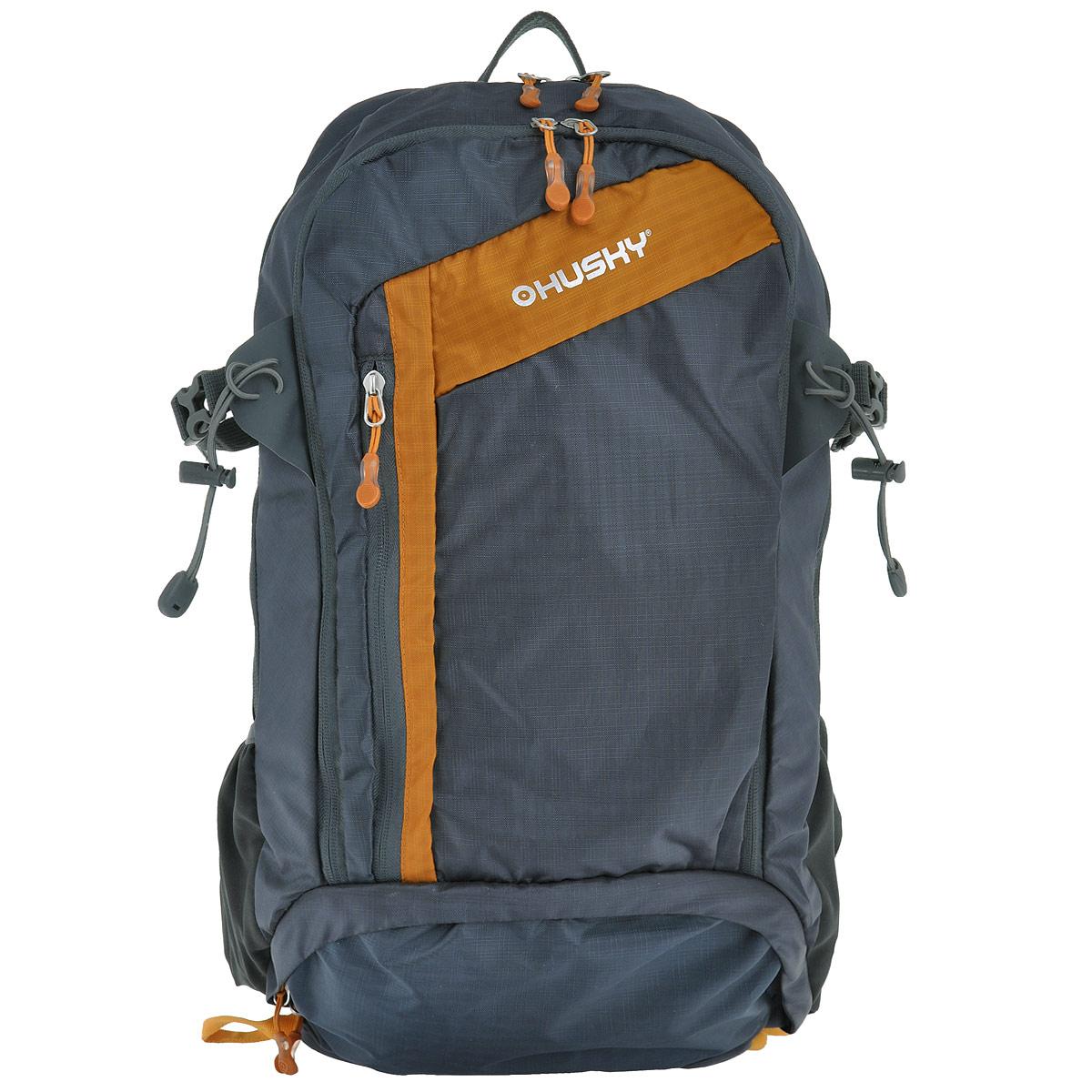 """HUSKY Рюкзак туристический Husky """"Scampy"""", цвет: серый, оранжевый, объем 35 л"""
