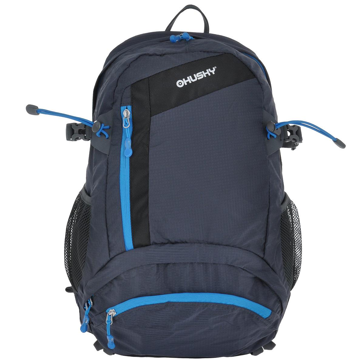 """HUSKY Рюкзак туристический Husky """"Stingy"""", цвет: серый, черный, синий, 28 л"""