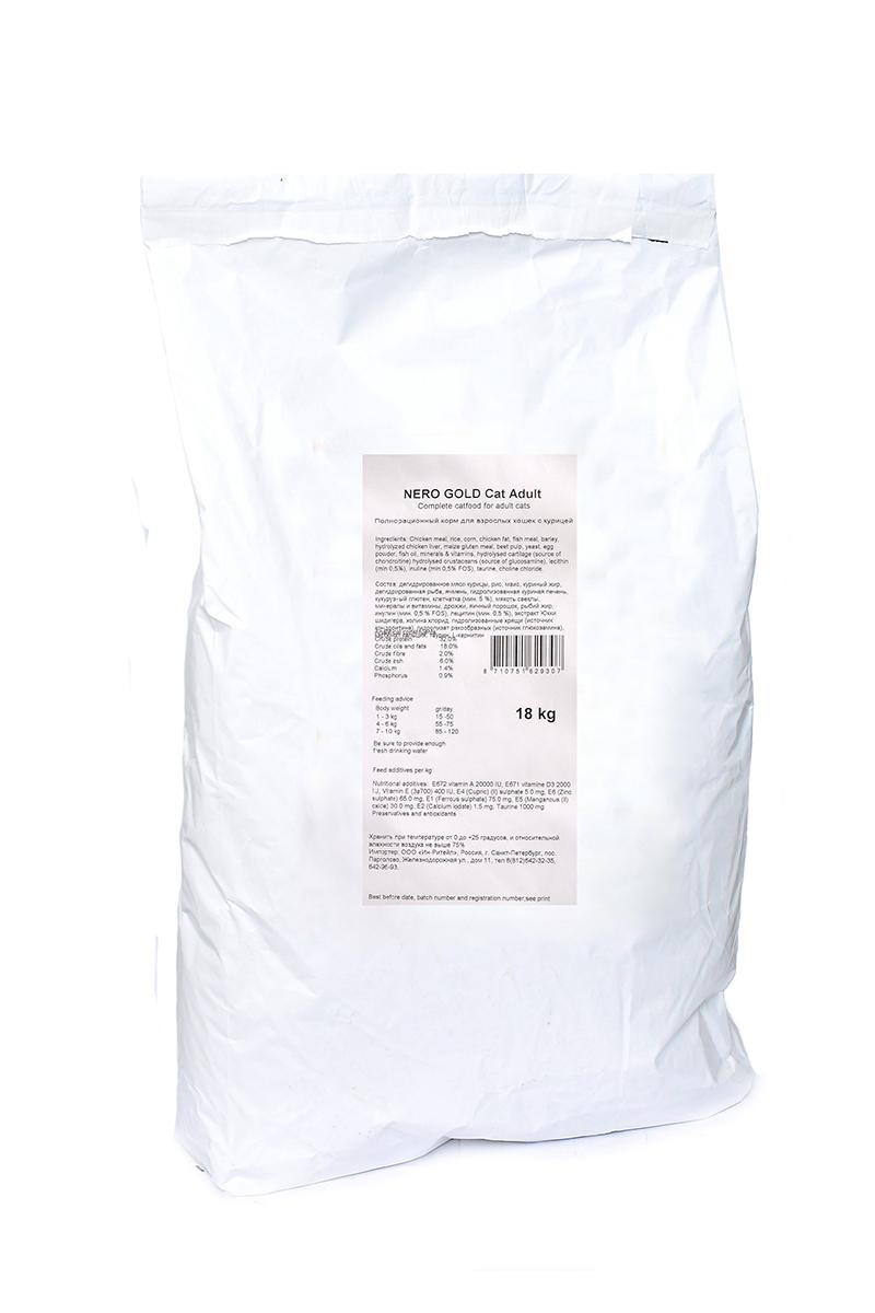 NERO GOLD super premium Для Кошек с Курицей (Cat Adult Chicken 32/18), 18 кг.20050Состав: дегидрированное мясо курицы, рис, маис, куриный жир, дегидрированная рыба, ячмень, гидролизованная куриная печень, кукурузный глютен, клетчатка (мин. 5 %), мякоть свеклы, минералы и витамины, дрожжи, яичный порошок, рыбий жир, инулин (мин. 0,5 % FOS), лецитин (мин. 0,5 %), экстракт Юкки шидигера, холина хлорид, гидролизованные хрящи (источник хондроитина), гидролизат ракообразных (источник глюкозамина), карбонат кальция, таурин, L-карнитин. Условия хранения: в прохладном темном месте.