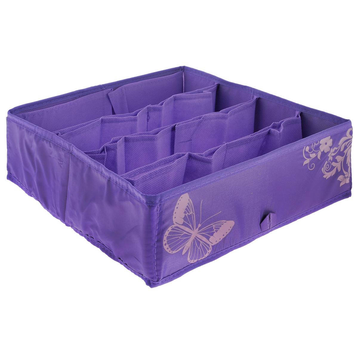 """Коробка-органайзер Hausmann """"Butterfly"""", для хранения нижнего белья, цвет: фиолетовый, 30 см х 35 см х 11 см - Интернет-гипермар"""