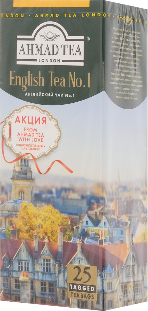 Ahmad Tea English Tea No.1 черный чай в пакетиках, 25 шт599Чашка чая Ahmad Tea English Tea No.1 делает общение добрым и приятным. Смесь эксклюзивных сортов черного чая с легким ароматом бергамота в совершенном исполнении Ahmad Tea. Прекрасный чай для любого времени дня. Идеальное сочетание мягкого вкуса, аромата, цвета и крепости. Уважаемые клиенты! Обращаем ваше внимание на то, что упаковка может иметь несколько видов дизайна. Поставка осуществляется в зависимости от наличия на складе.