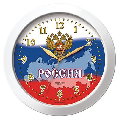 Часы настенные Troyka Флаг России, цвет: белый, синий, красный11110191Настенные кварцевые часы Troyka Флаг России в классическом стиле, изготовленные из пластика, прекрасно подойдут под интерьер вашего дома. Круглые часы имеют три стрелки: часовую, минутную и секундную, циферблат защищен прозрачным пластиком. Диаметр часов: 29 см. Часы работают от 1 батарейки типа АА напряжением 1,5 В. Внимание! Часы укомплектованы бесплатным тестовым элементом питания для обеспечения их работоспособности при предпродажной подготовке и демонстрации рабочих функций.