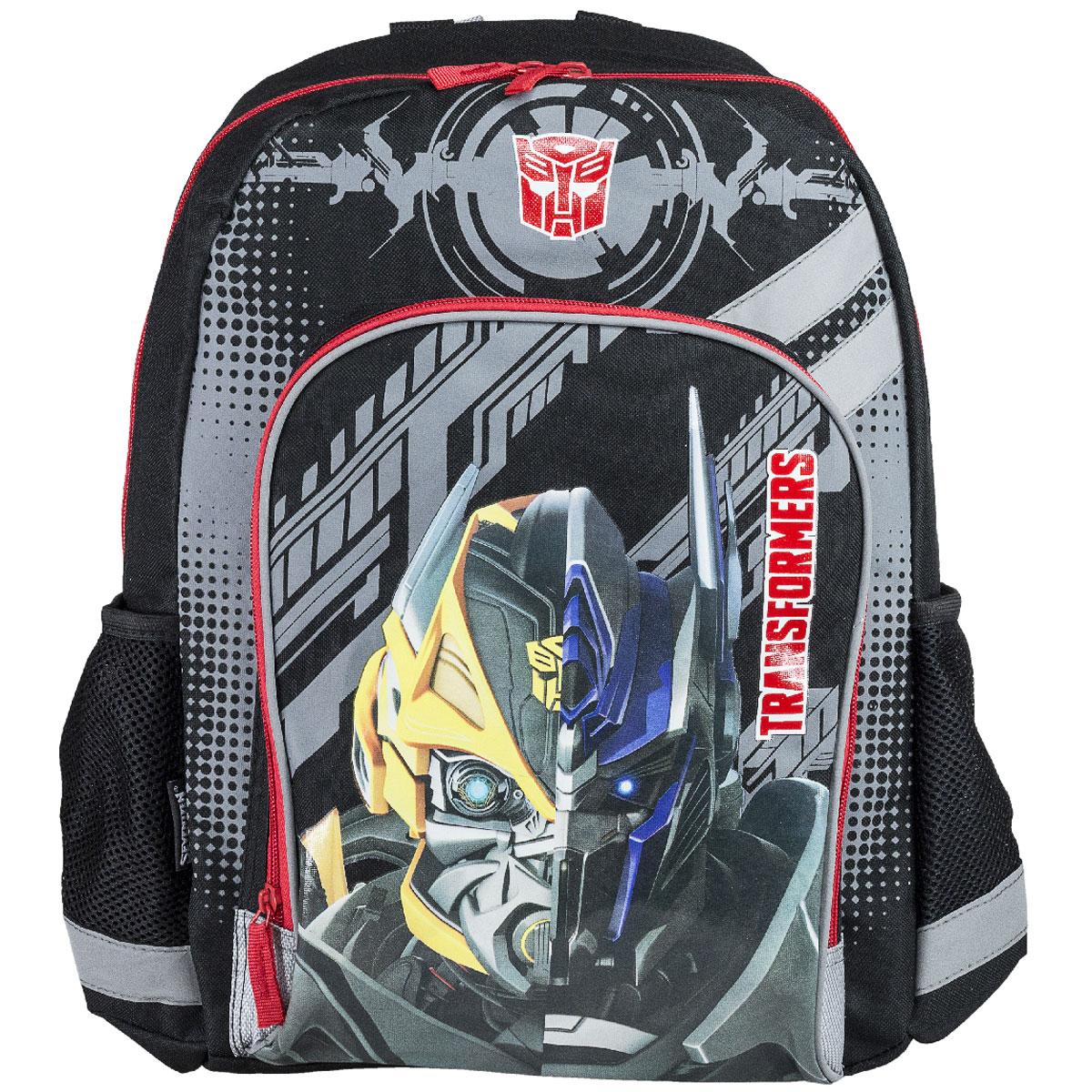 Рюкзак школьный Transformers Prime, цвет: черный, серый красный. TRCB-MT1-988MTRCB-MT1-988MРюкзак школьный Transformers Prime обязательно привлечет внимание вашего школьника. Выполнен из прочных и высококачественных материалов, дополнен изображением трансформера. Содержит одно вместительное отделение, закрывающееся на застежку-молнию с двумя бегунками. Внутри отделения находятся две перегородки для тетрадей или учебников, фиксирующиеся резинкой. Дно рюкзака можно сделать жестким, разложив специальную панель с пластиковой вставкой, что повышает сохранность содержимого рюкзака и способствует правильному распределению нагрузки. Лицевая сторона оснащена накладным карманом на молнии. По бокам расположены два накладных кармана-сетка. Конструкция спинки дополнена противоскользящей сеточкой и системой вентиляции для предотвращения запотевания спины ребенка. Мягкие широкие лямки S-образной формы позволяют легко и быстро отрегулировать рюкзак в соответствии с ростом. Рюкзак оснащен текстильной ручкой для удобной переноски в руке. Светоотражающие элементы...