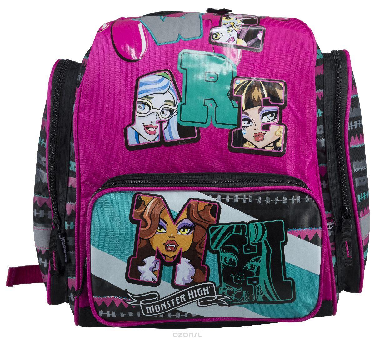 Рюкзак школьный Monster High, цвет: розовый, черный. MHCB-MT1-945MHCB-MT1-945Рюкзак школьный Monster High понравится каждой девочке-поклоннице мультсериала Школа монстров. Выполнен из прочных и высококачественных материалов, дополнен изображением учениц Monster High. Содержит одно вместительное отделение, закрывающееся на застежку-молнию с двумя бегунками. Лицевая сторона оснащена накладным карманом на застежке-молнии. По бокам расположены два накладных кармана на молнии. Специально разработанная архитектура спинки со стабилизирующими набивными элементами повторяет естественный изгиб позвоночника. Набивные элементы обеспечивают вентиляцию спины ребенка. Мягкие широкие лямки позволяют легко и быстро отрегулировать рюкзак в соответствии с ростом. Рюкзак оснащен эргономичной ручкой для удобной переноски в руке. Светоотражающие элементы обеспечивают безопасность в темное время суток. Такой школьный рюкзак станет незаменимым спутником вашего ребенка в походах за знаниями. Вес рюкзака без наполнения: 700 г. Рекомендуемый...