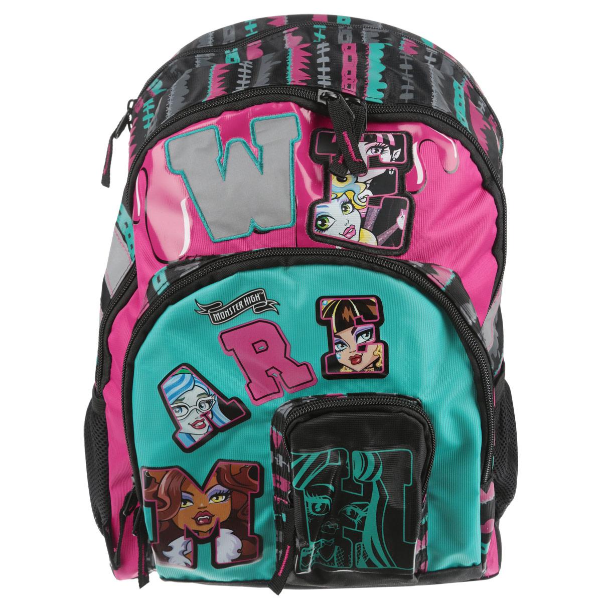 Рюкзак школьный Monster High, цвет: черный, розовый, бирюзовый. MHCB-MT1-767MHCB-MT1-767Яркий стильный школьный рюкзак Monster High понравится каждой девочке-поклоннице мультсериала Школа монстров. Выполнен из прочных и высококачественных материалов, дополнен изображением учениц Monster High. Содержит два вместительных отделения, закрывающиеся на застежки-молнии. В большом отделении находятся две перегородки для тетрадей или учебников. Дно рюкзака можно сделать жестким, разложив специальную панель с пластиковой вставкой, что повышает сохранность содержимого рюкзака и способствует правильному распределению нагрузки. Лицевая сторона оснащена двумя накладными карманами на молнии, один из которых для мобильного телефона. По бокам расположены два открытых накладных кармана, стянутых сверху резинкой. Специально разработанная архитектура спинки со стабилизирующими набивными элементами повторяет естественный изгиб позвоночника. Набивные элементы обеспечивают вентиляцию спины ребенка. Мягкие широкие лямки позволяют легко и быстро отрегулировать рюкзак в...