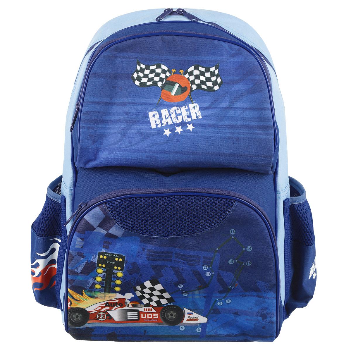 Рюкзак школьный Tiger Racer, цвет: синий, голубой2904/TG_синийРюкзак школьный Tiger Racer изготовлен из качественного нейлона, характеризующегося повышенной износостойкостью, водонепроницаемостью и устойчивостью к УФ-излучению. Рюкзак имеет одно основное отделение, закрывающееся на молнию с двумя бегунками. Внутри отделения расположены два разделителя. На лицевой стороне ранца расположены два накладных кармана на молнии. По бокам ранца размещены два дополнительных открытых накладных кармана на резинке. Ортопедическая спинка, созданная по специальной технологии из дышащего материала, равномерно распределяет нагрузку на плечевые суставы и спину. Удлиненные держатели облегчают фиксацию длины ремней с мягкими подкладками. Ранец оснащен удобной ручкой для переноски и двумя широкими лямками, регулируемой длины. Многофункциональный школьный ранец станет незаменимым спутником вашего ребенка в походах за знаниями.